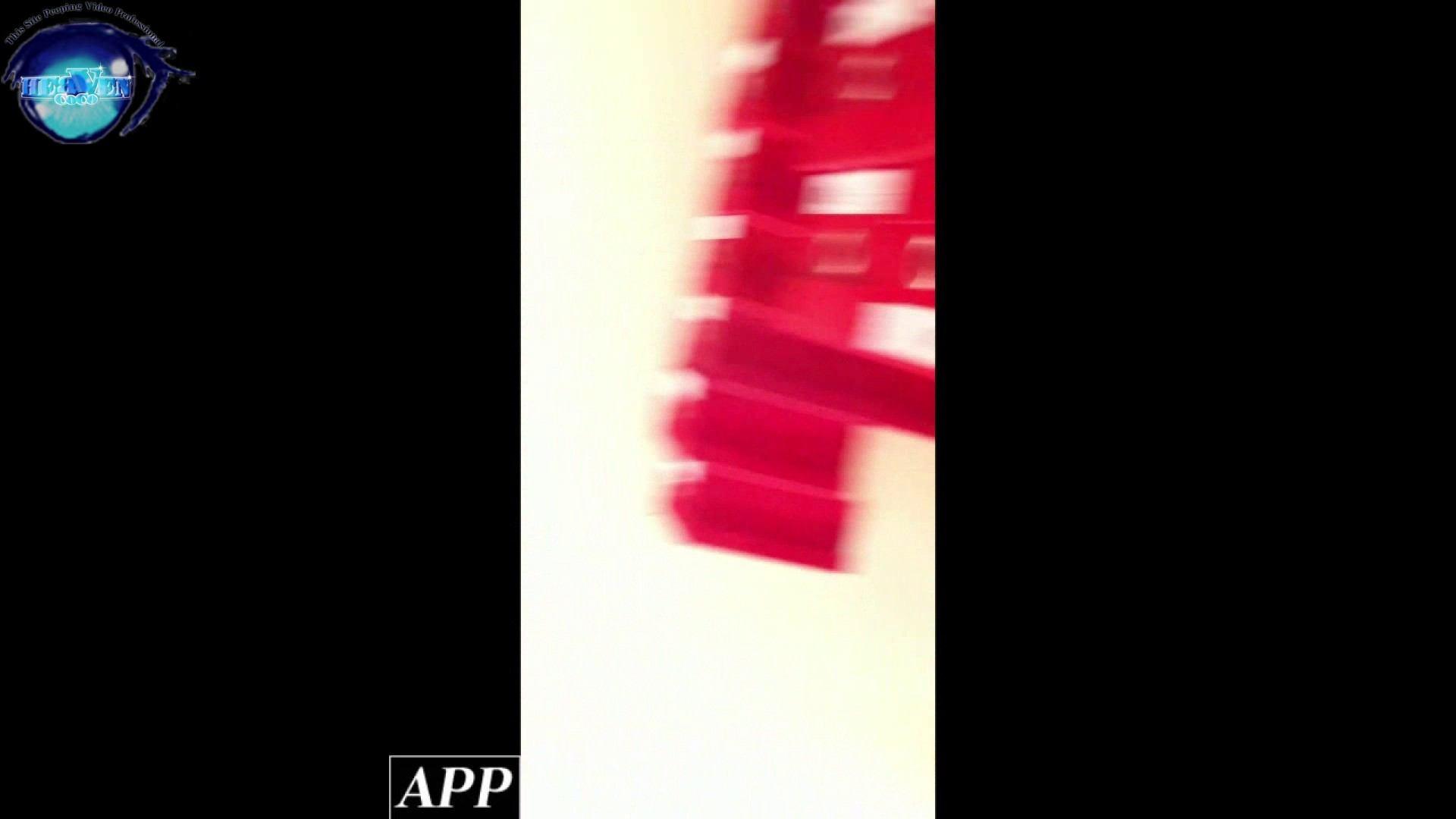 ハイビジョン盗撮!ショップ店員千人斬り!胸チラ編 vol.48 OLエロ画像 | チラ  65PICs 13