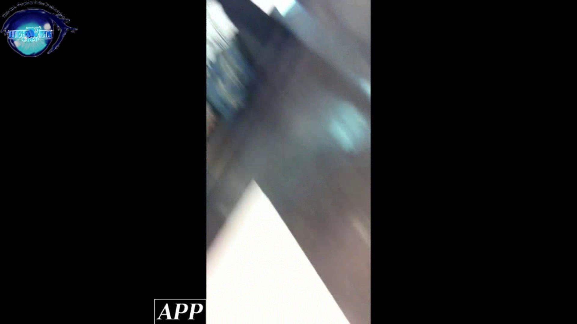 ハイビジョン盗撮!ショップ店員千人斬り!胸チラ編 vol.48 胸チラ 盗み撮りSEX無修正画像 65PICs 34