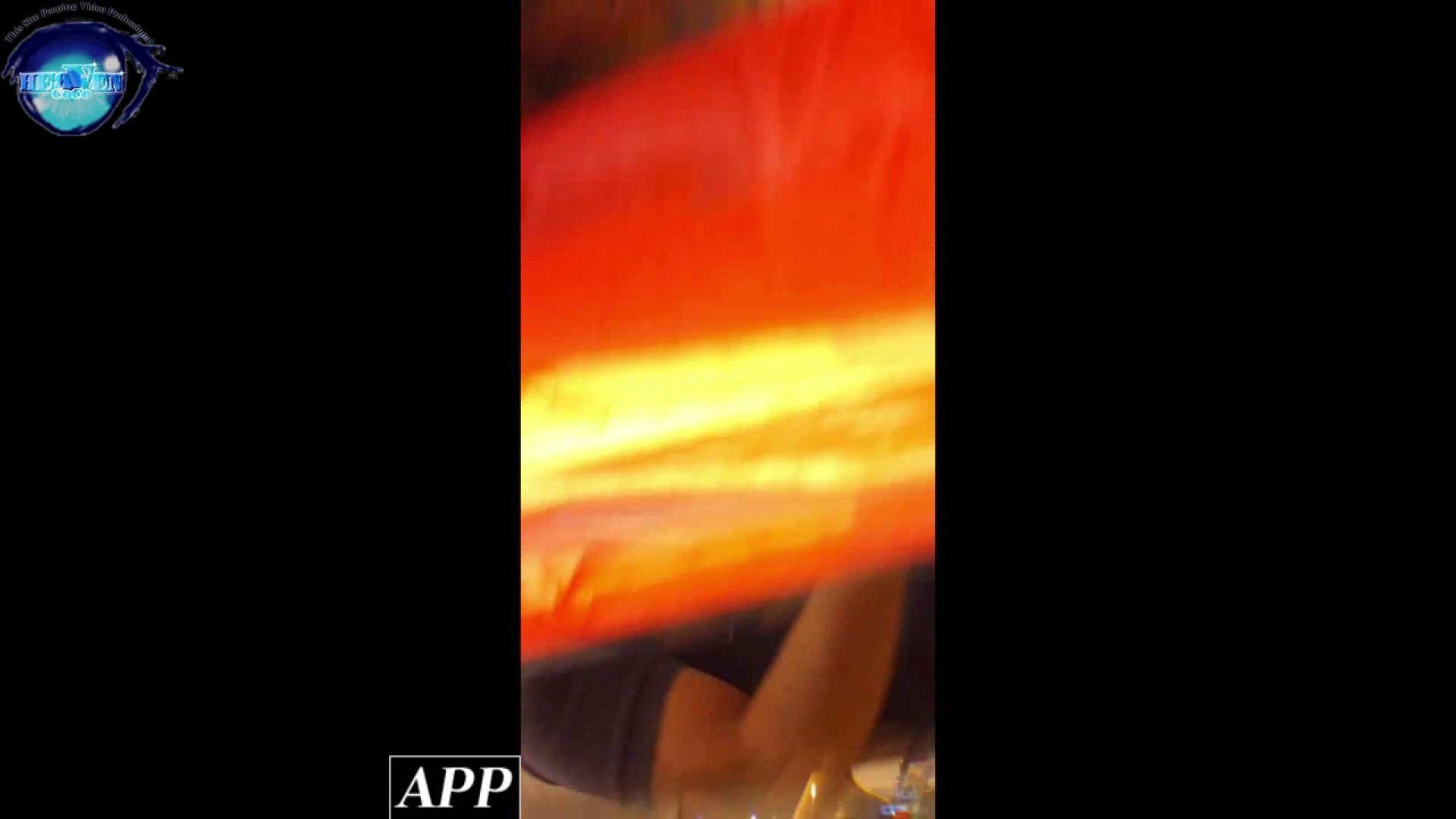 ハイビジョン盗撮!ショップ店員千人斬り!胸チラ編 vol.57 胸チラ のぞきおめこ無修正画像 101PICs 76