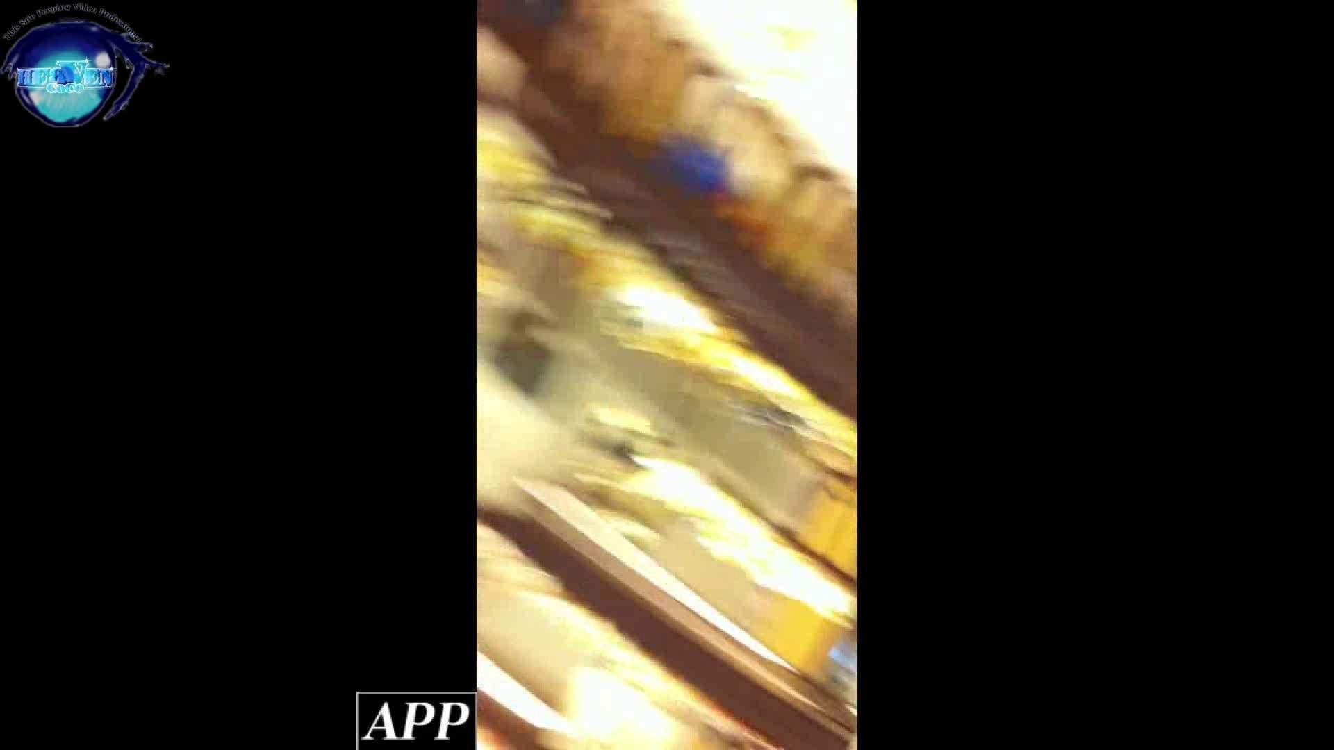 ハイビジョン盗撮!ショップ店員千人斬り!胸チラ編 vol.64 接写 盗撮おめこ無修正動画無料 102PICs 22