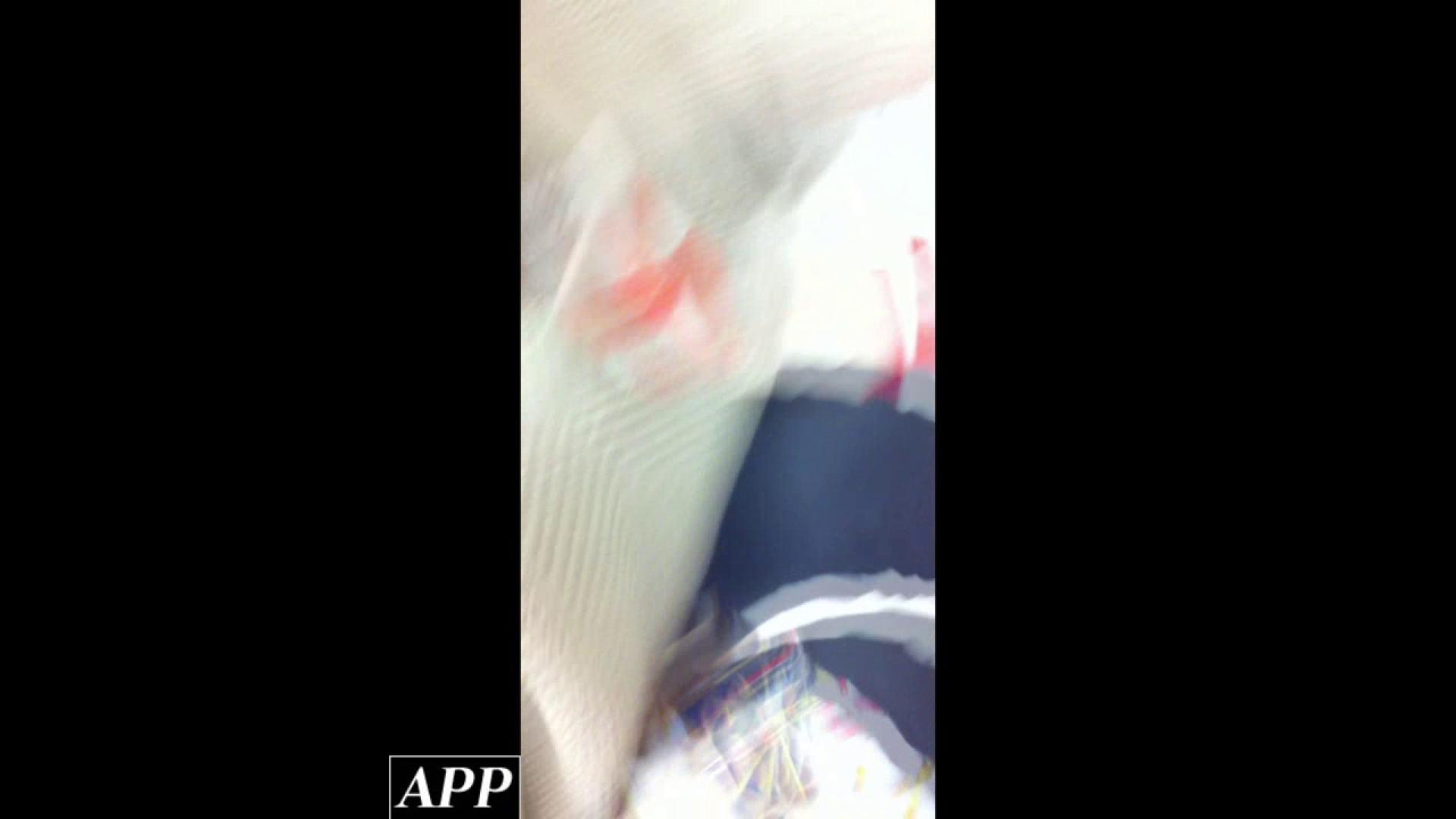 ハイビジョン盗撮!ショップ店員千人斬り!胸チラ編 vol.72 盗撮   チクビ  52PICs 1
