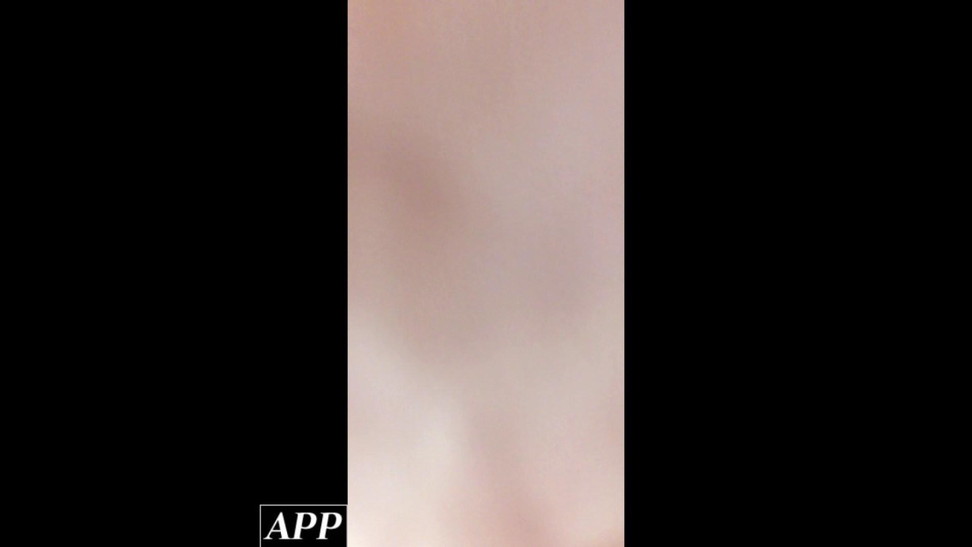 ハイビジョン盗撮!ショップ店員千人斬り!胸チラ編 vol.72 盗撮   チクビ  52PICs 7