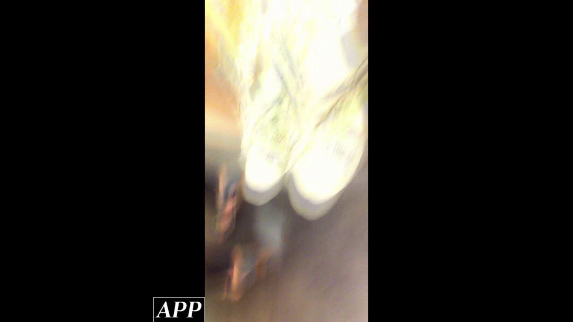 ハイビジョン盗撮!ショップ店員千人斬り!胸チラ編 vol.81 胸チラ 盗撮ワレメ無修正動画無料 90PICs 40