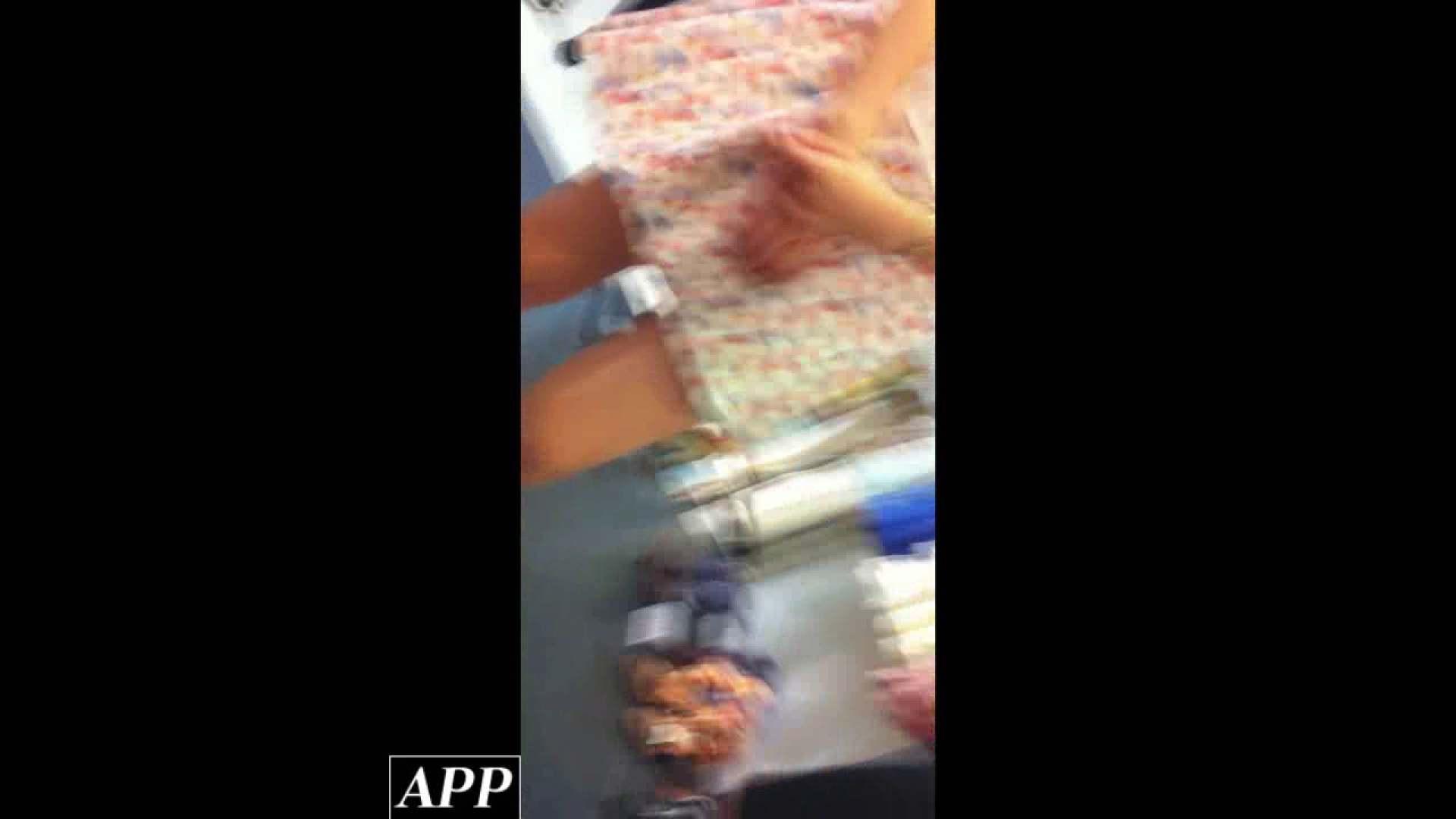 ハイビジョン盗撮!ショップ店員千人斬り!胸チラ編 vol.81 盗撮 オマンコ動画キャプチャ 90PICs 63