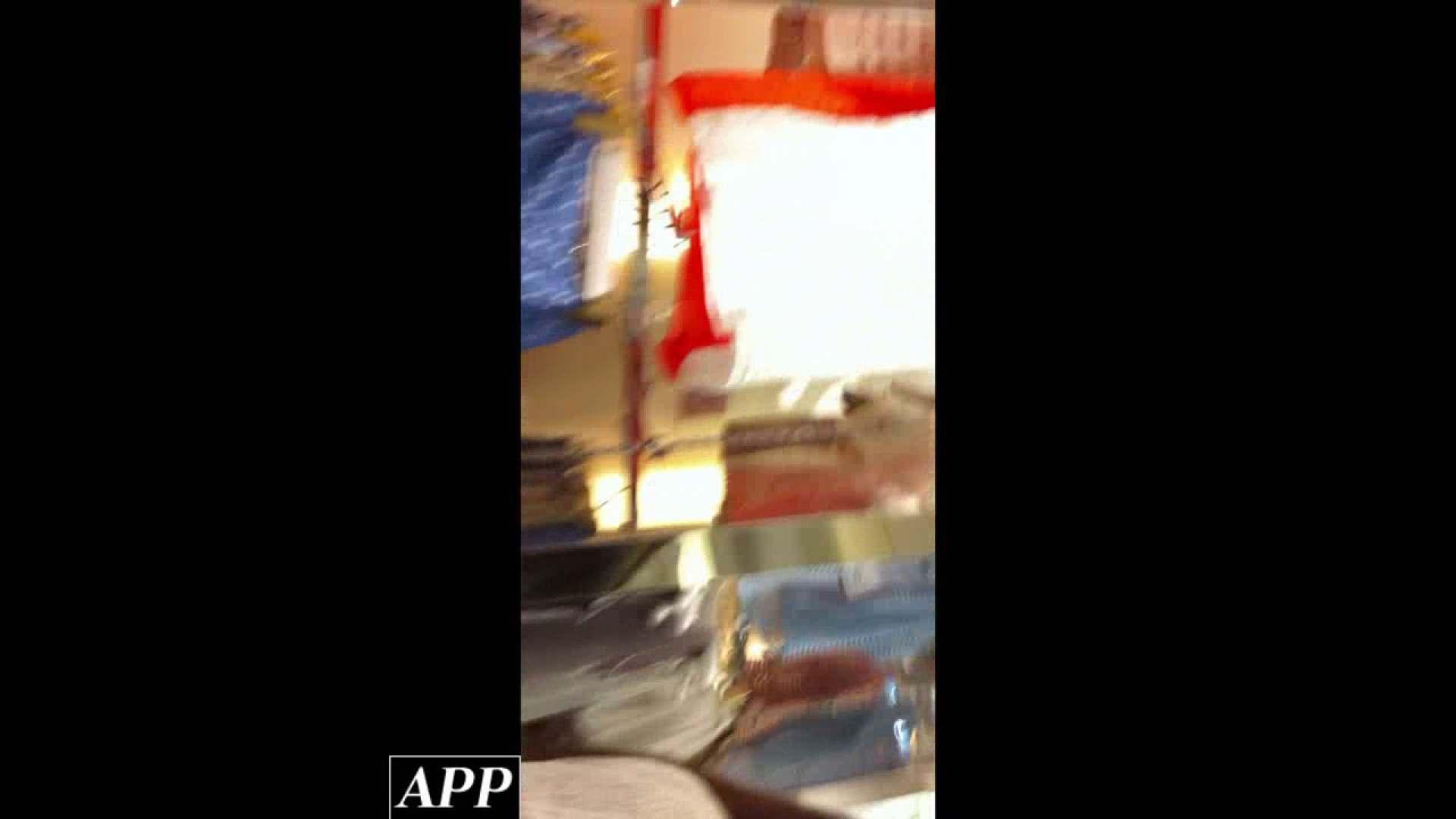 ハイビジョン盗撮!ショップ店員千人斬り!胸チラ編 vol.81 OLエロ画像 盗撮おまんこ無修正動画無料 90PICs 80
