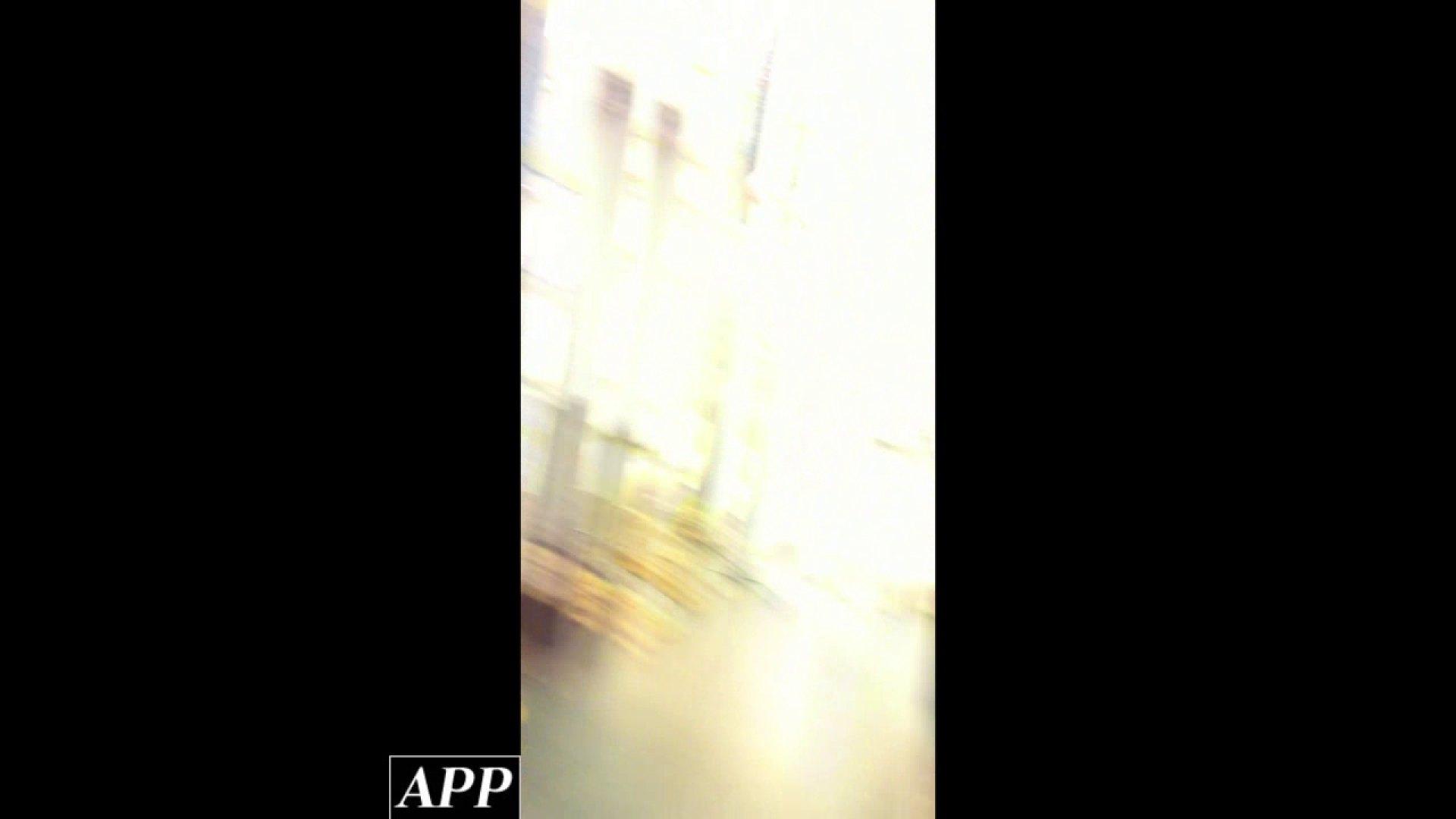 ハイビジョン盗撮!ショップ店員千人斬り!胸チラ編 vol.81 胸チラ 盗撮ワレメ無修正動画無料 90PICs 82