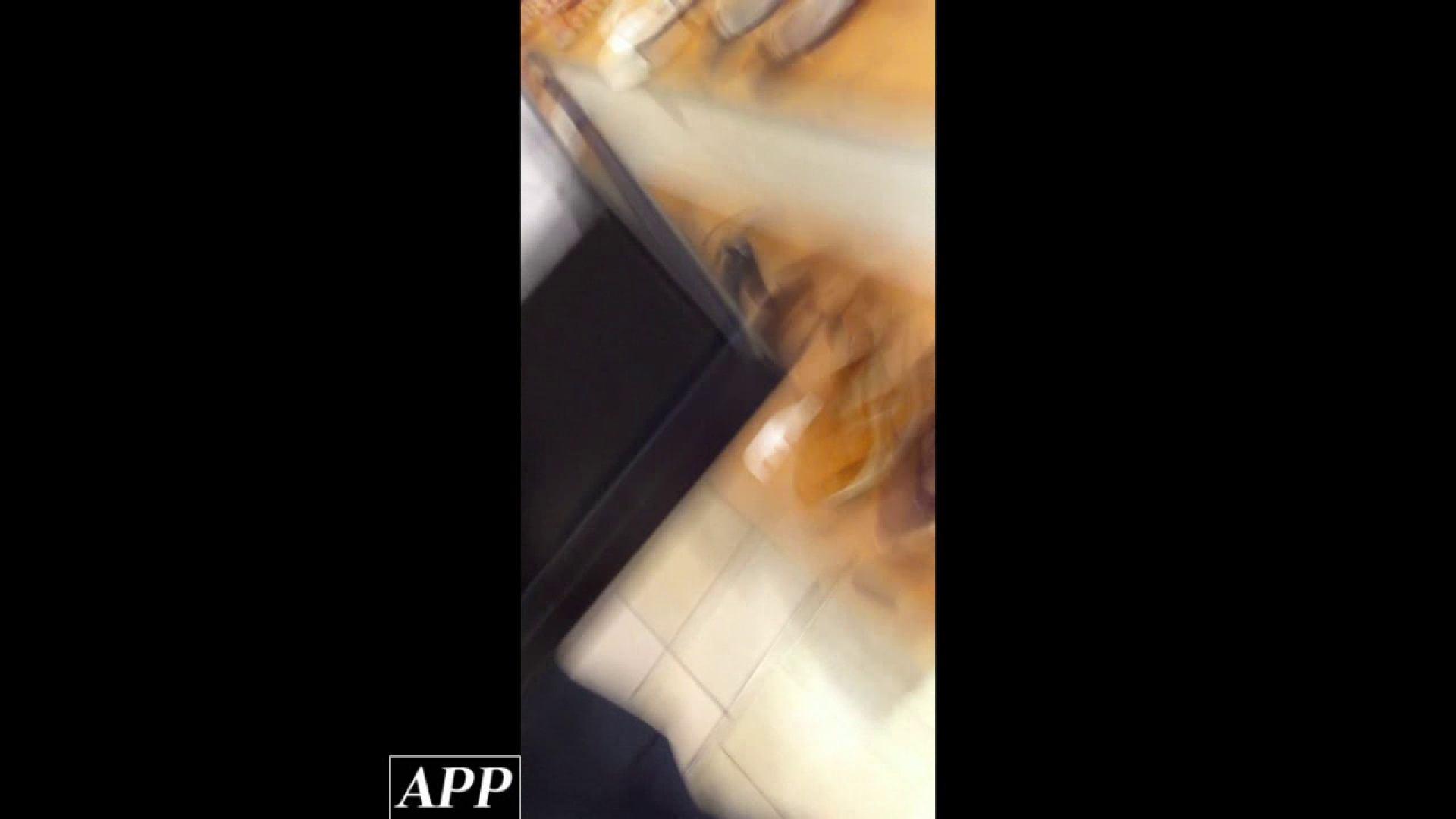 ハイビジョン盗撮!ショップ店員千人斬り!胸チラ編 vol.86 接写 盗撮ヌード画像 102PICs 16