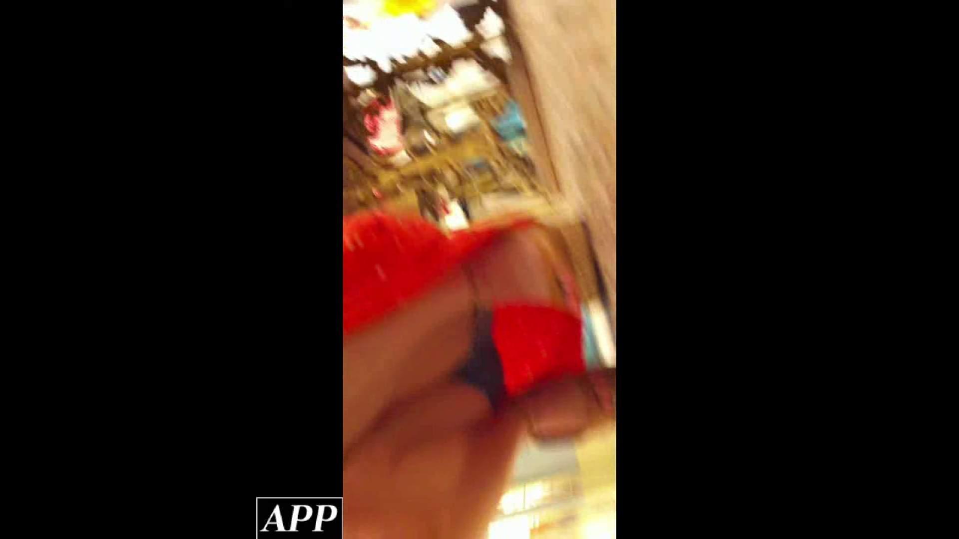 ハイビジョン盗撮!ショップ店員千人斬り!胸チラ編 vol.86 チラ   胸チラ  102PICs 19