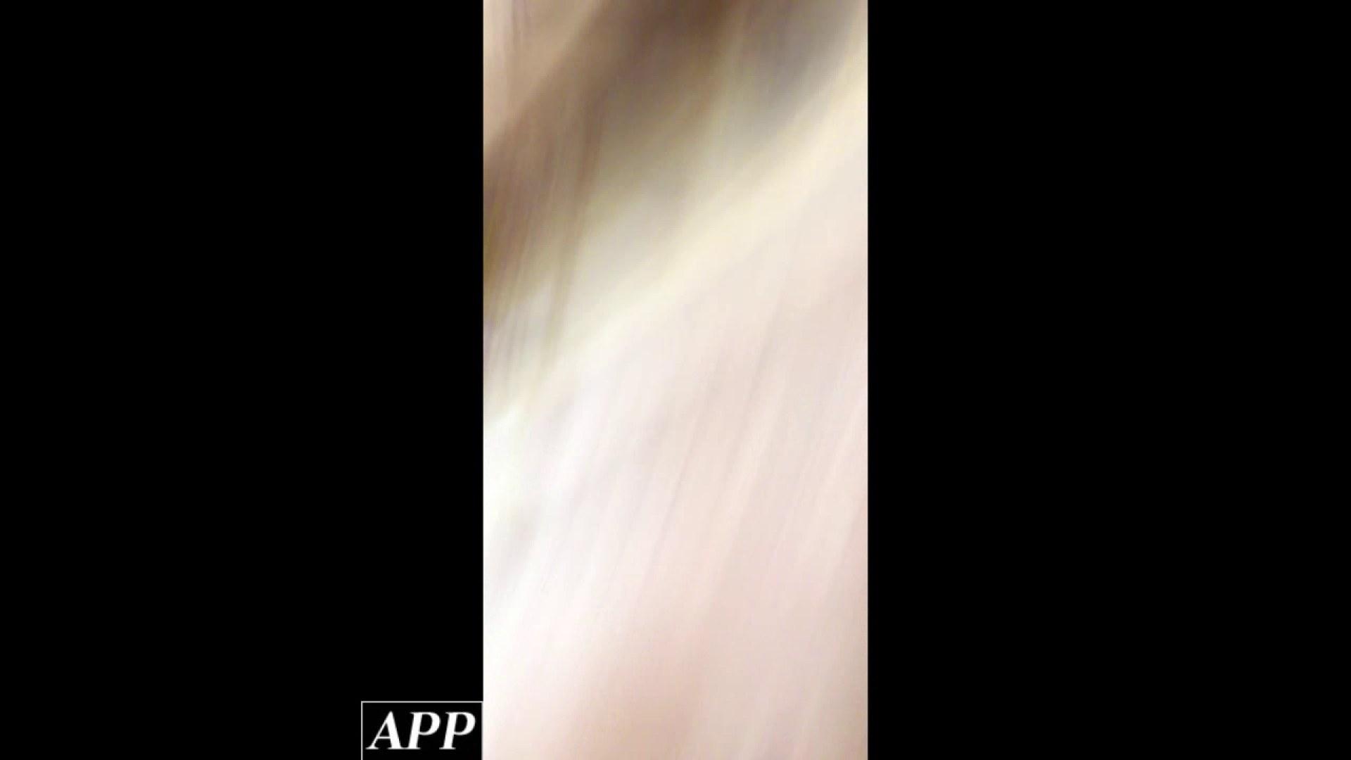 ハイビジョン盗撮!ショップ店員千人斬り!胸チラ編 vol.86 チクビ 盗み撮りオマンコ動画キャプチャ 102PICs 41