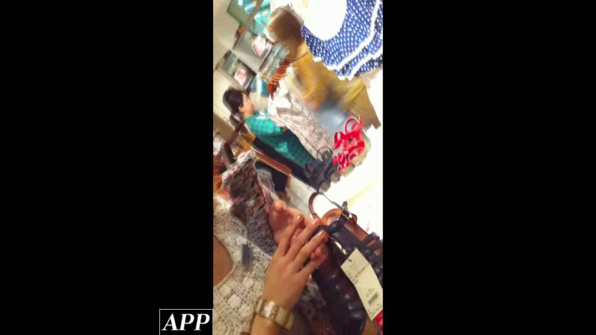 ハイビジョン盗撮!ショップ店員千人斬り!胸チラ編 vol.86 OLエロ画像 盗撮アダルト動画キャプチャ 102PICs 50