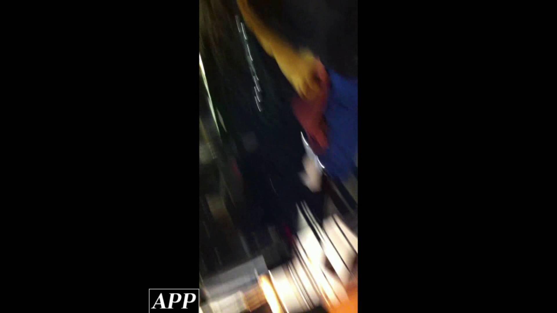 ハイビジョン盗撮!ショップ店員千人斬り!胸チラ編 vol.86 チラ   胸チラ  102PICs 61