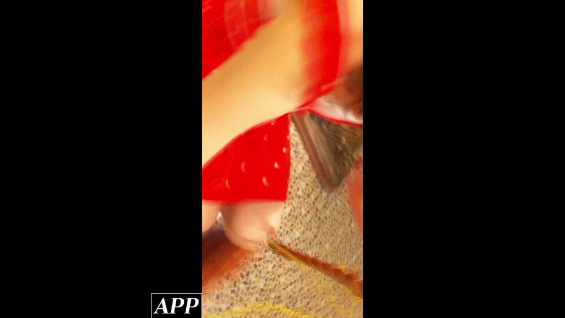 ハイビジョン盗撮!ショップ店員千人斬り!胸チラ編 vol.86 チラ   胸チラ  102PICs 91