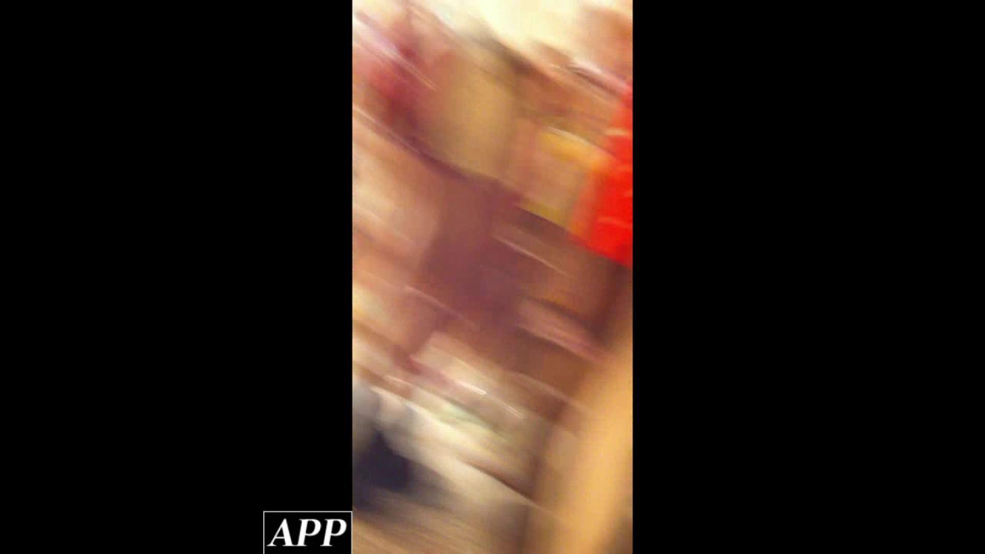 ハイビジョン盗撮!ショップ店員千人斬り!胸チラ編 vol.86 OLエロ画像 盗撮アダルト動画キャプチャ 102PICs 92