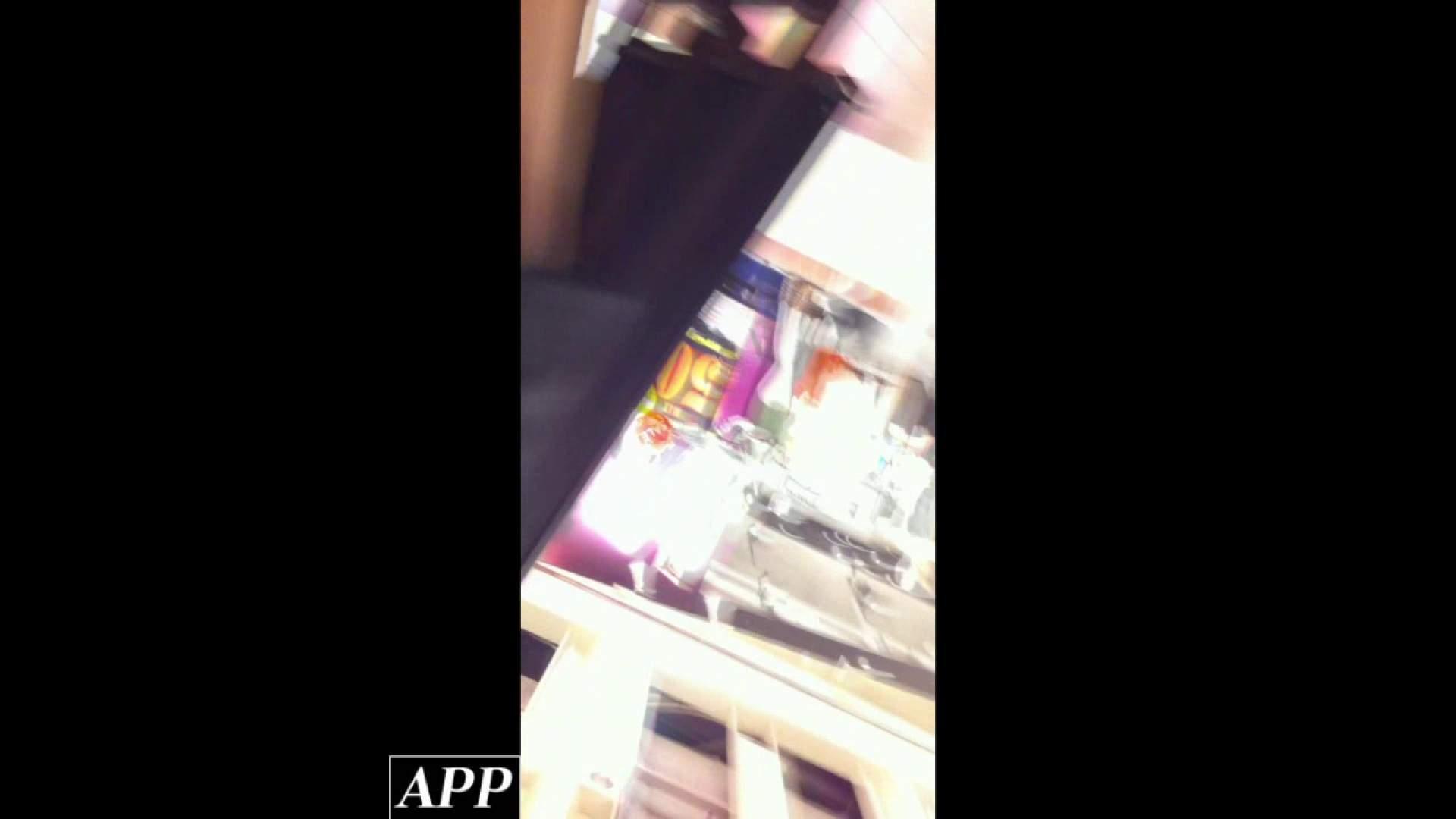 ハイビジョン盗撮!ショップ店員千人斬り!胸チラ編 vol.89 盗撮 オマンコ動画キャプチャ 113PICs 33