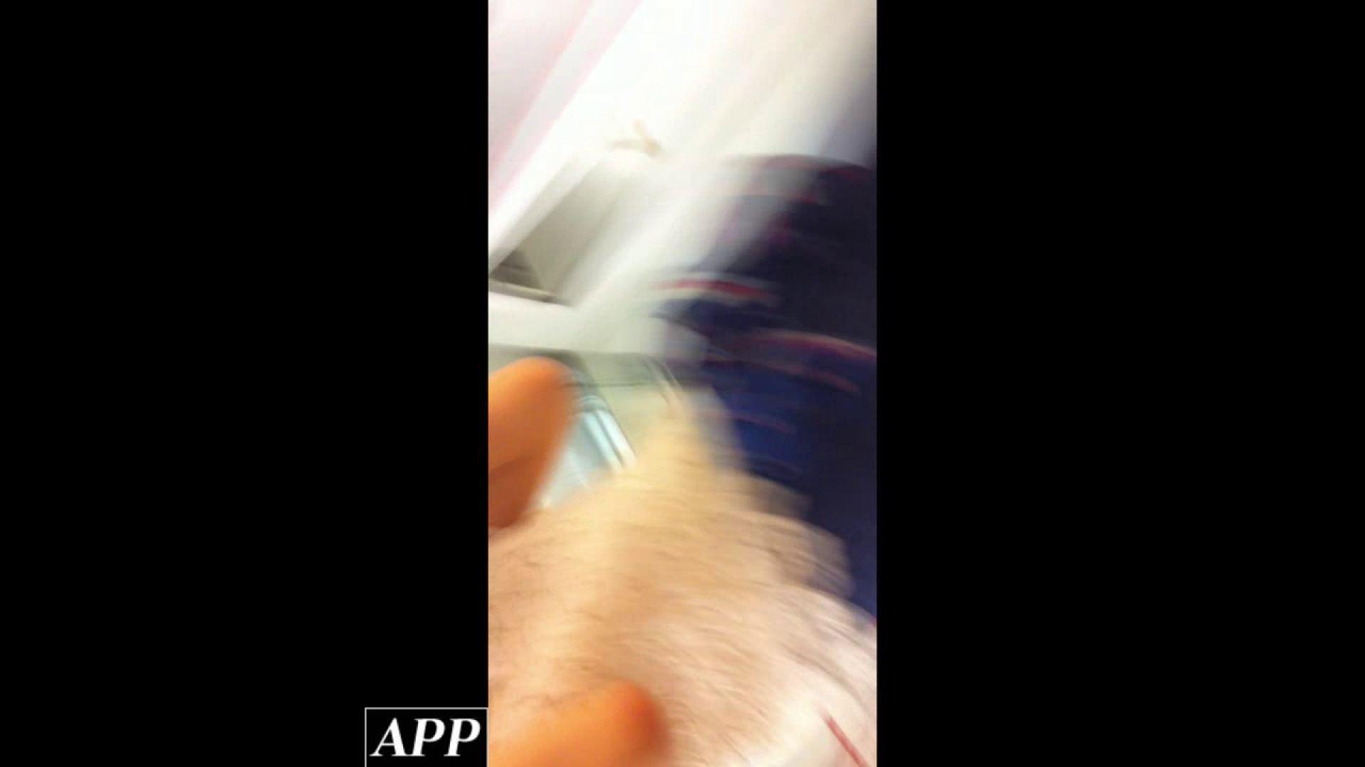 ハイビジョン盗撮!ショップ店員千人斬り!胸チラ編 vol.89 盗撮 オマンコ動画キャプチャ 113PICs 75