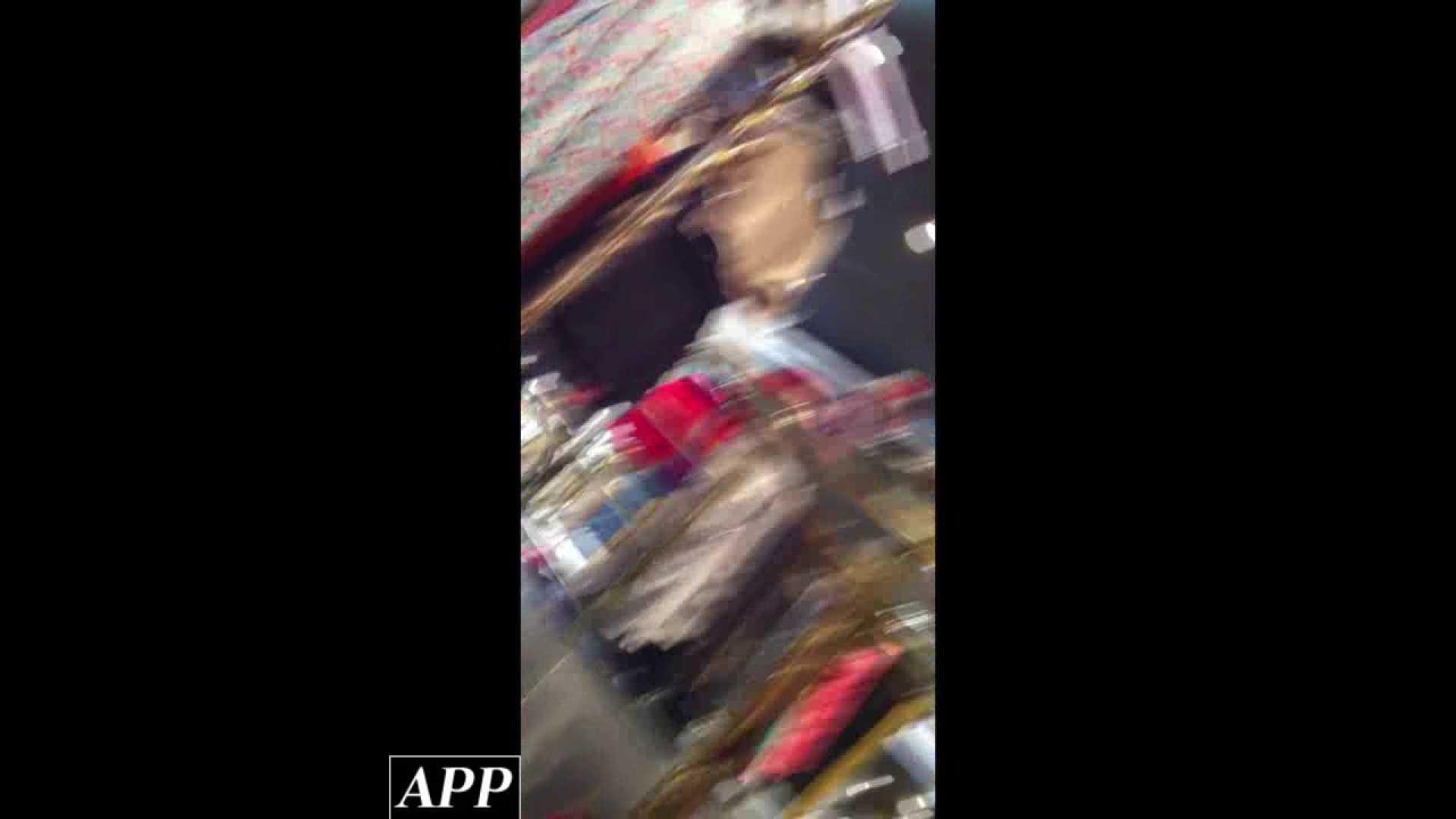 ハイビジョン盗撮!ショップ店員千人斬り!胸チラ編 vol.91 盗撮 おまんこ無修正動画無料 73PICs 3