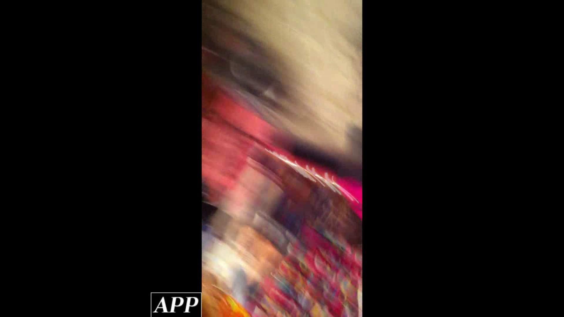 ハイビジョン盗撮!ショップ店員千人斬り!胸チラ編 vol.91 接写 盗み撮りAV無料動画キャプチャ 73PICs 17