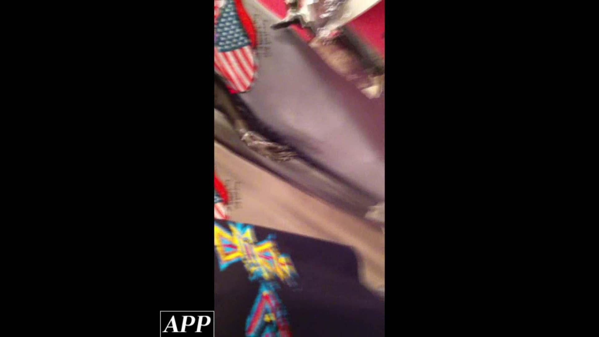 ハイビジョン盗撮!ショップ店員千人斬り!胸チラ編 vol.91 OLエロ画像 盗み撮りオマンコ動画キャプチャ 73PICs 62