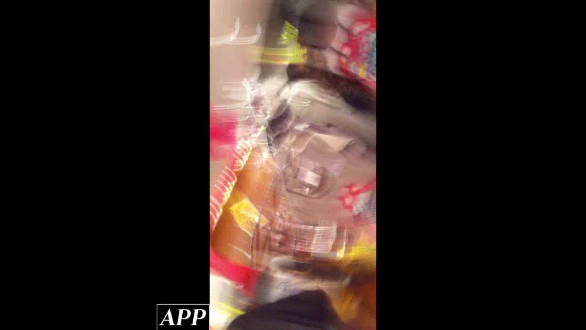 ハイビジョン盗撮!ショップ店員千人斬り!胸チラ編 vol.91 盗撮 おまんこ無修正動画無料 73PICs 63