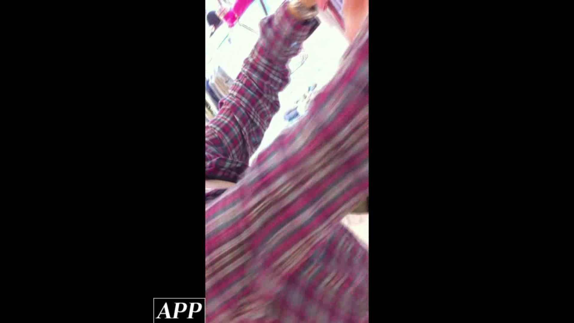 ハイビジョン盗撮!ショップ店員千人斬り!胸チラ編 vol.94 盗撮 のぞき動画画像 109PICs 26