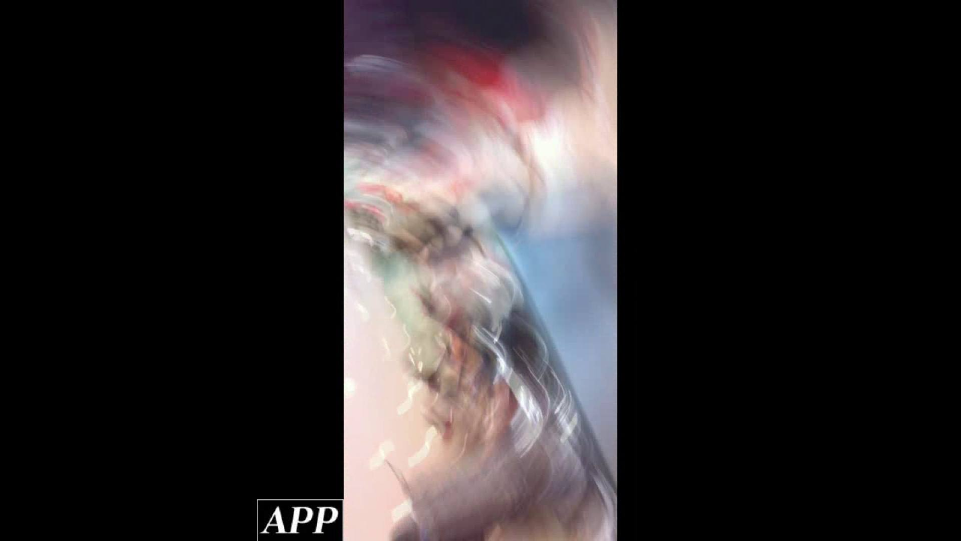 ハイビジョン盗撮!ショップ店員千人斬り!胸チラ編 vol.94 チクビ 盗み撮り動画キャプチャ 109PICs 35