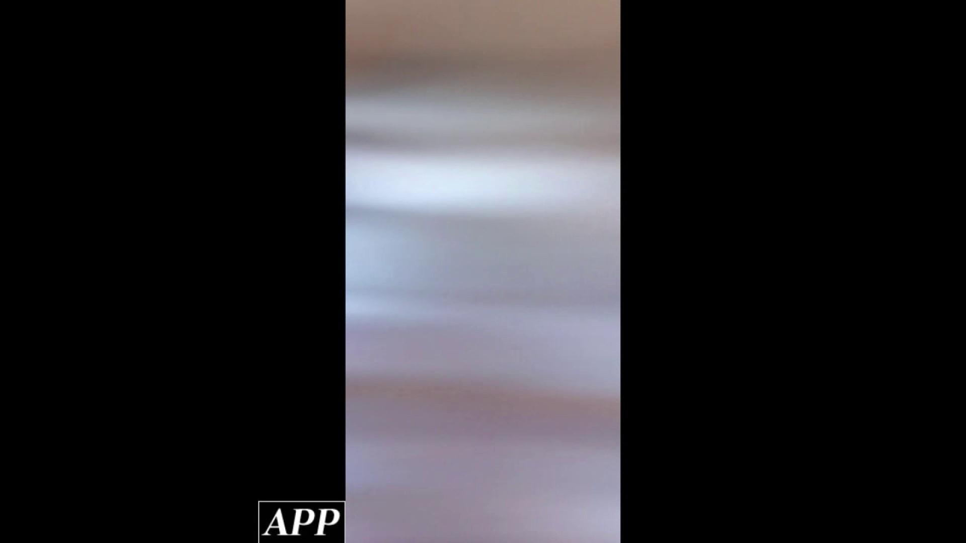 ハイビジョン盗撮!ショップ店員千人斬り!胸チラ編 vol.94 盗撮 のぞき動画画像 109PICs 38