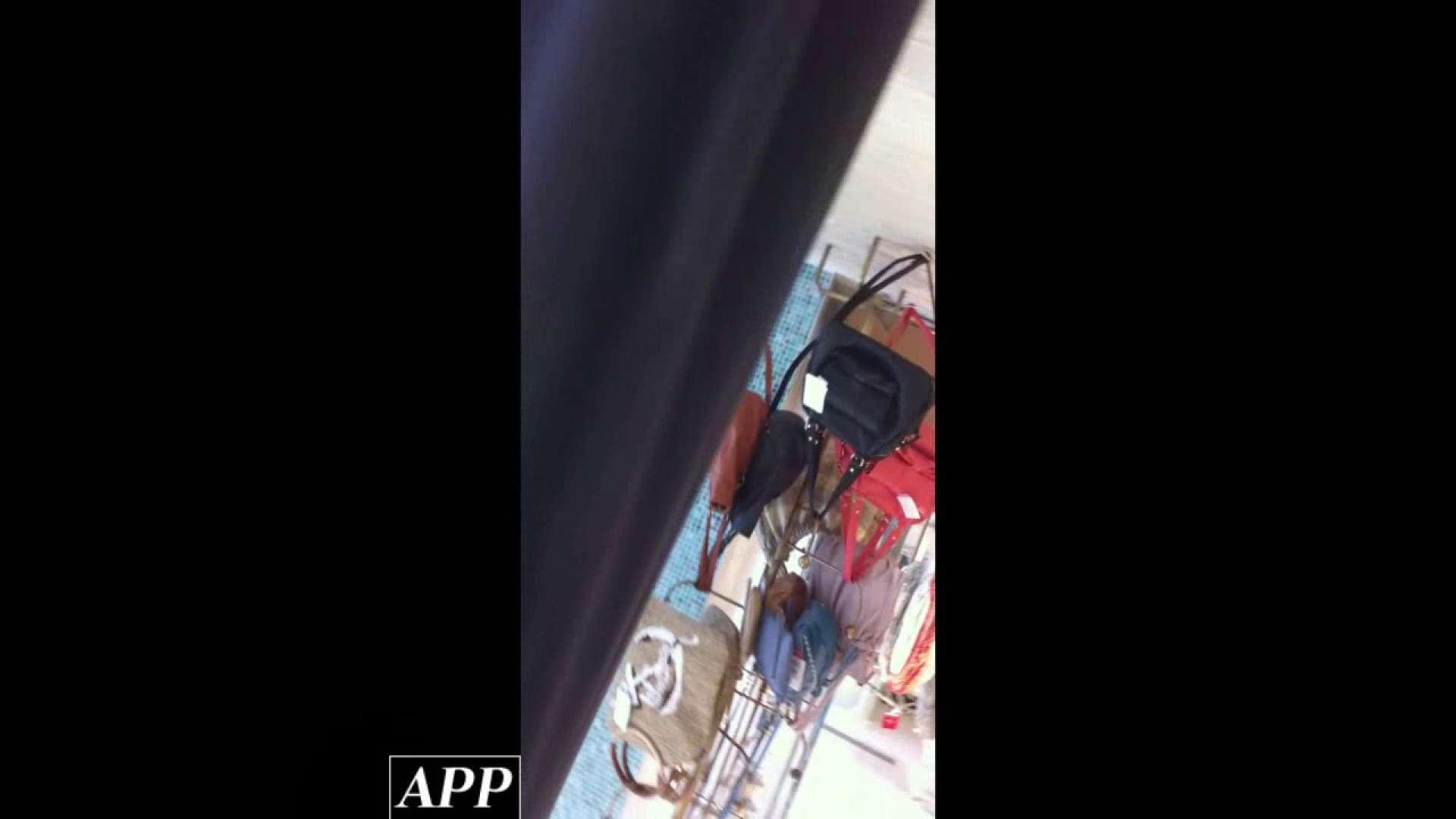 ハイビジョン盗撮!ショップ店員千人斬り!胸チラ編 vol.94 OLエロ画像 | チラ  109PICs 97