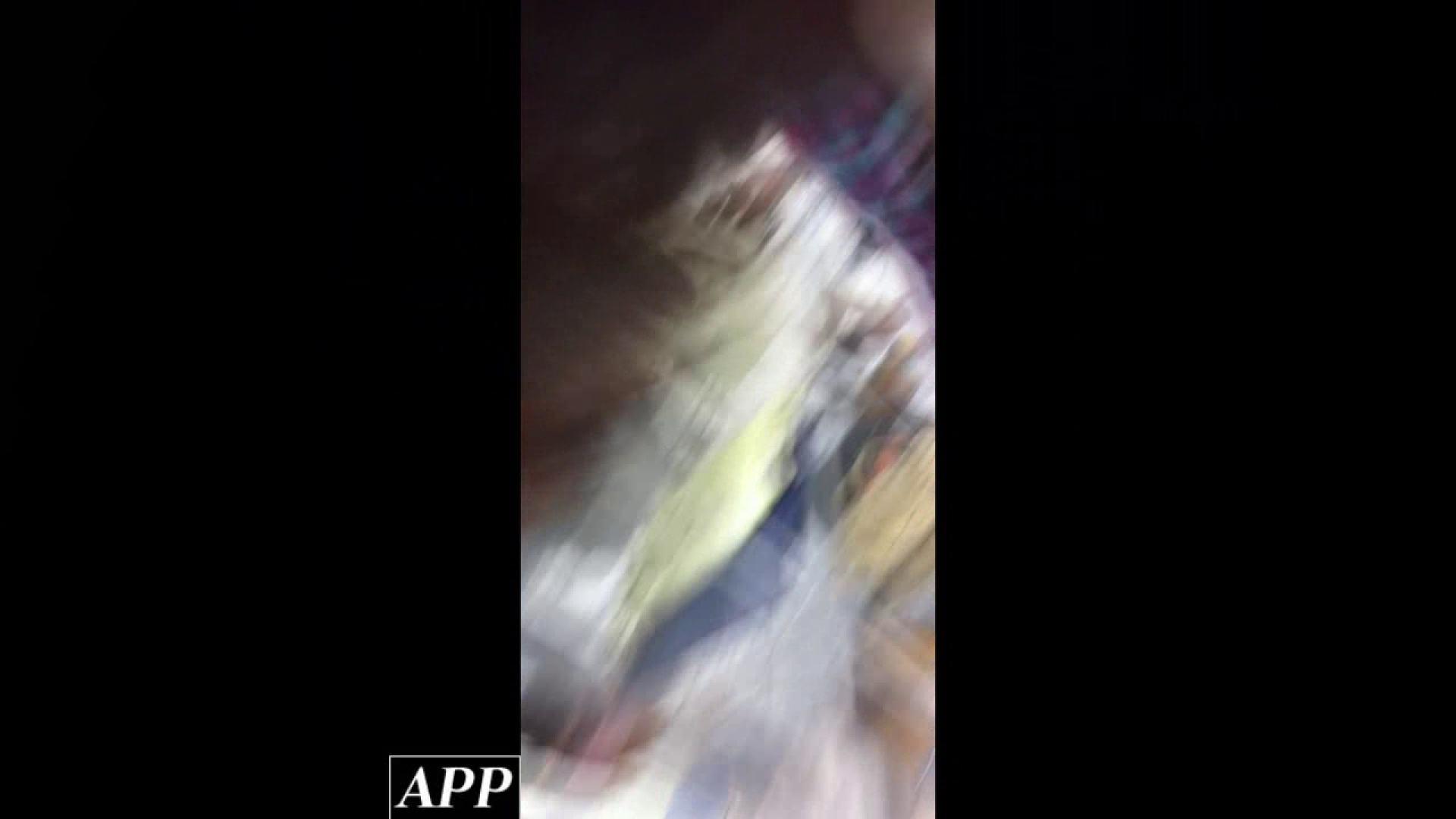ハイビジョン盗撮!ショップ店員千人斬り!胸チラ編 vol.94 OLエロ画像 | チラ  109PICs 103