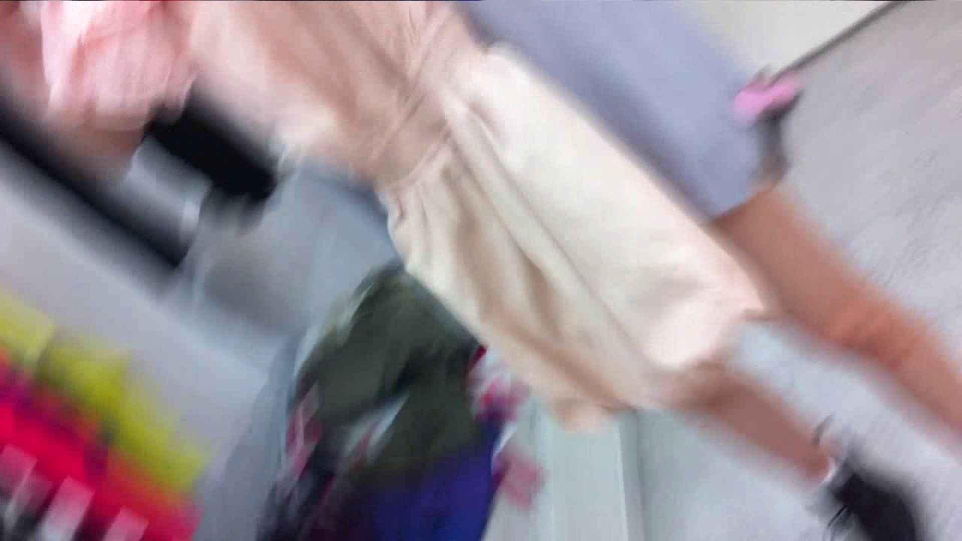 可愛いカリスマ店員限定‼胸チラ&パンチラ vol.04 胸チラ | チラ  80PICs 21