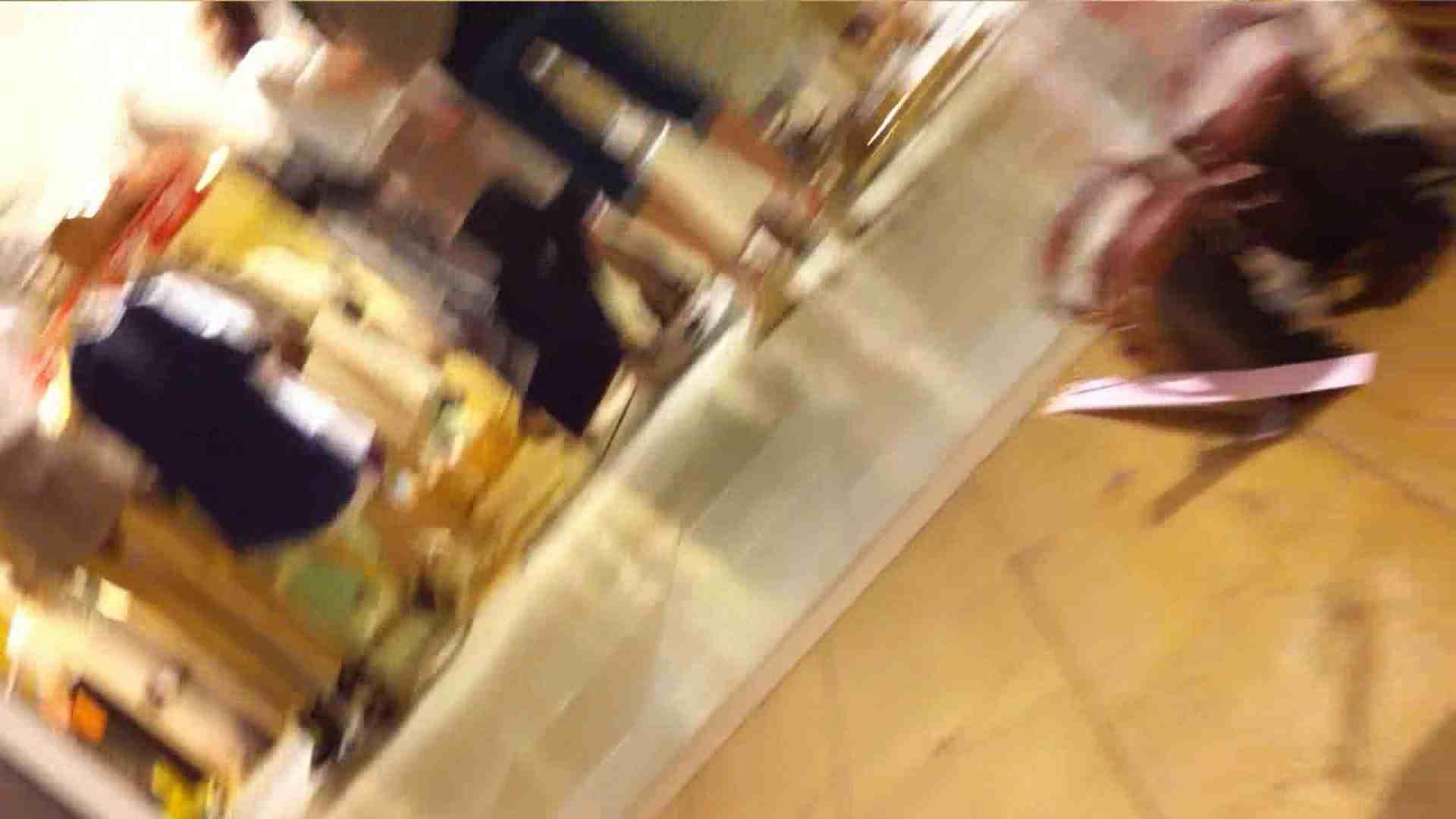 可愛いカリスマ店員限定‼胸チラ&パンチラ vol.16 パンチラ オメコ動画キャプチャ 69PICs 3