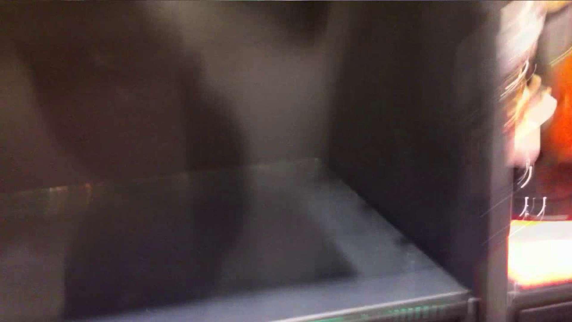 可愛いカリスマ店員限定‼胸チラ&パンチラ vol.16 胸チラ  69PICs 20