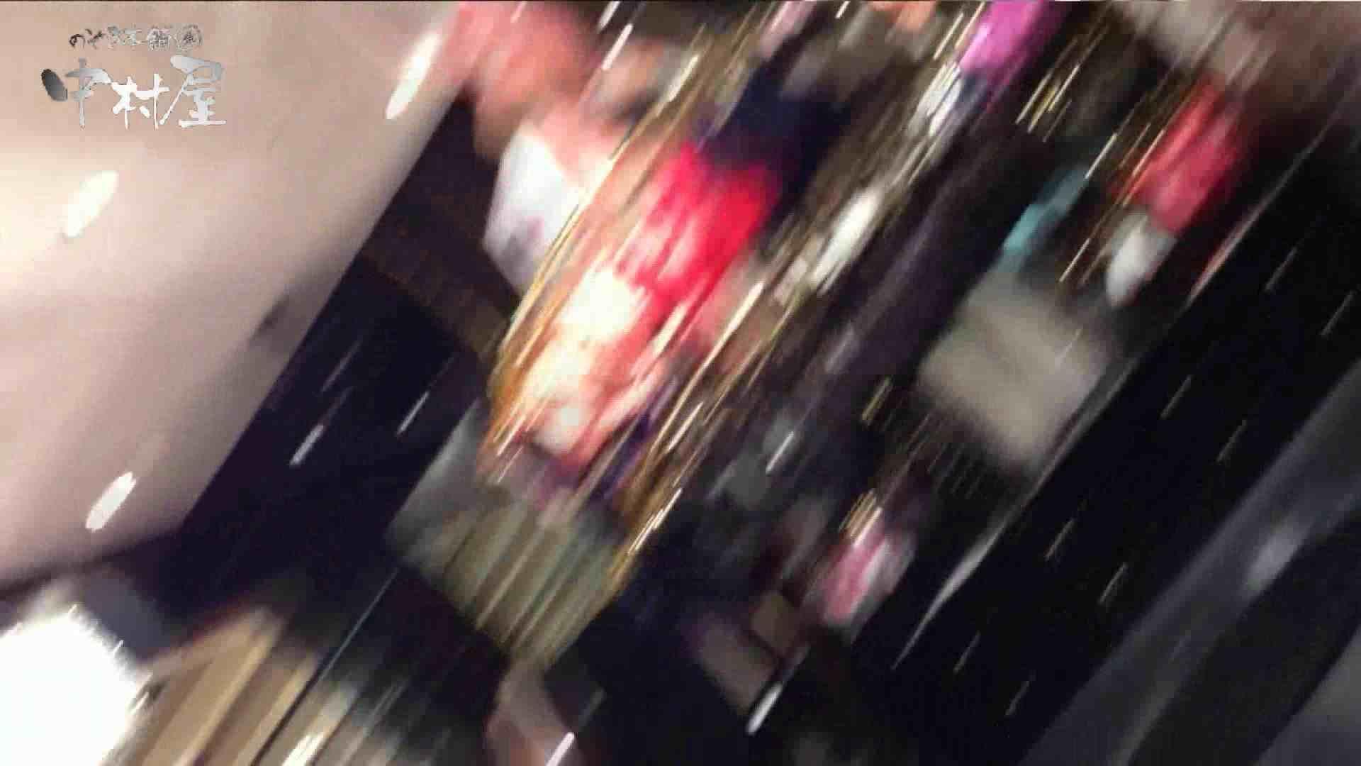 vol.47 カリスマ店員胸チラ&パンチラ 黒パン店員さん OLエロ画像 覗きワレメ動画紹介 87PICs 2
