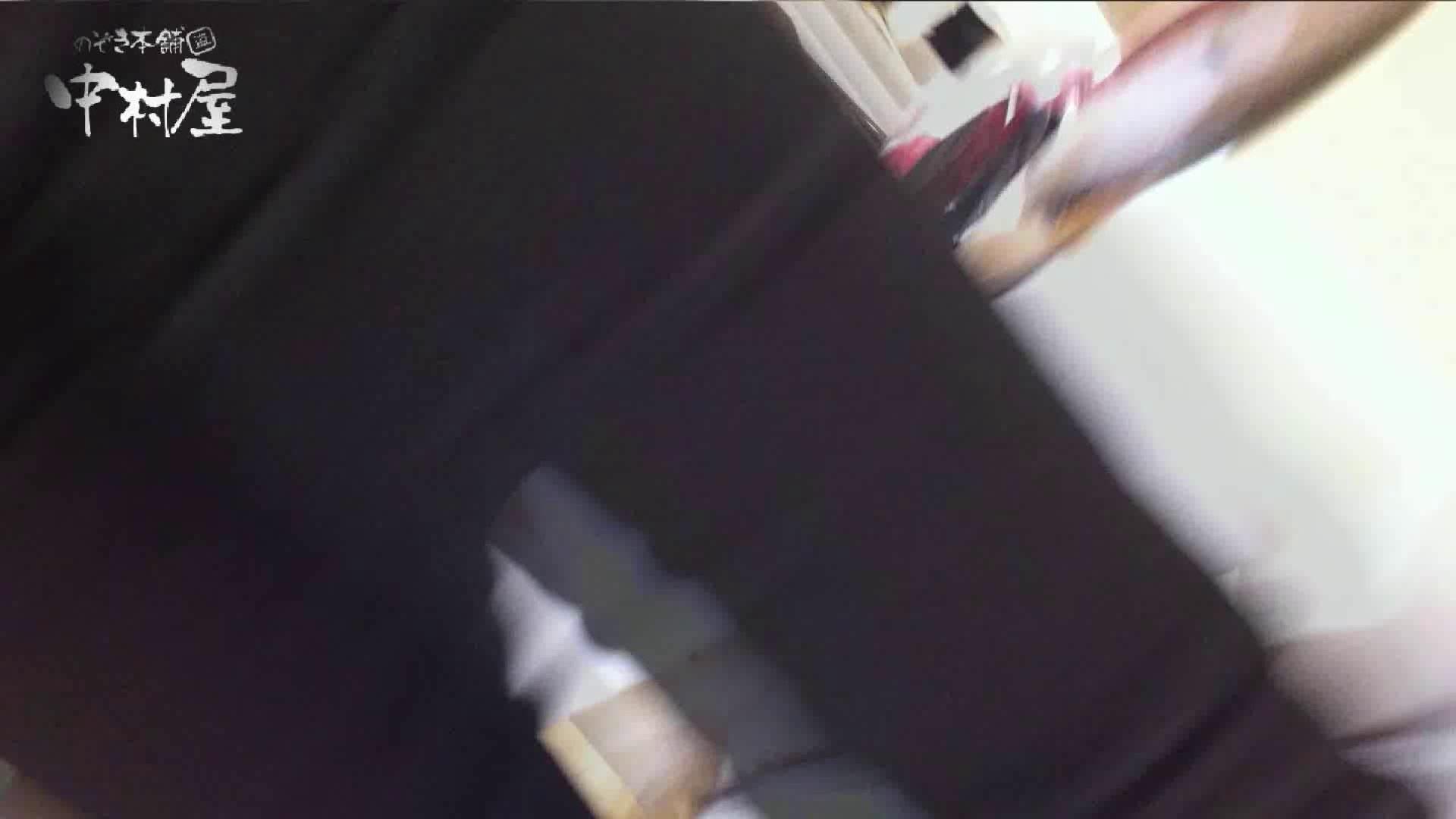 vol.47 カリスマ店員胸チラ&パンチラ 黒パン店員さん 胸チラ  87PICs 10