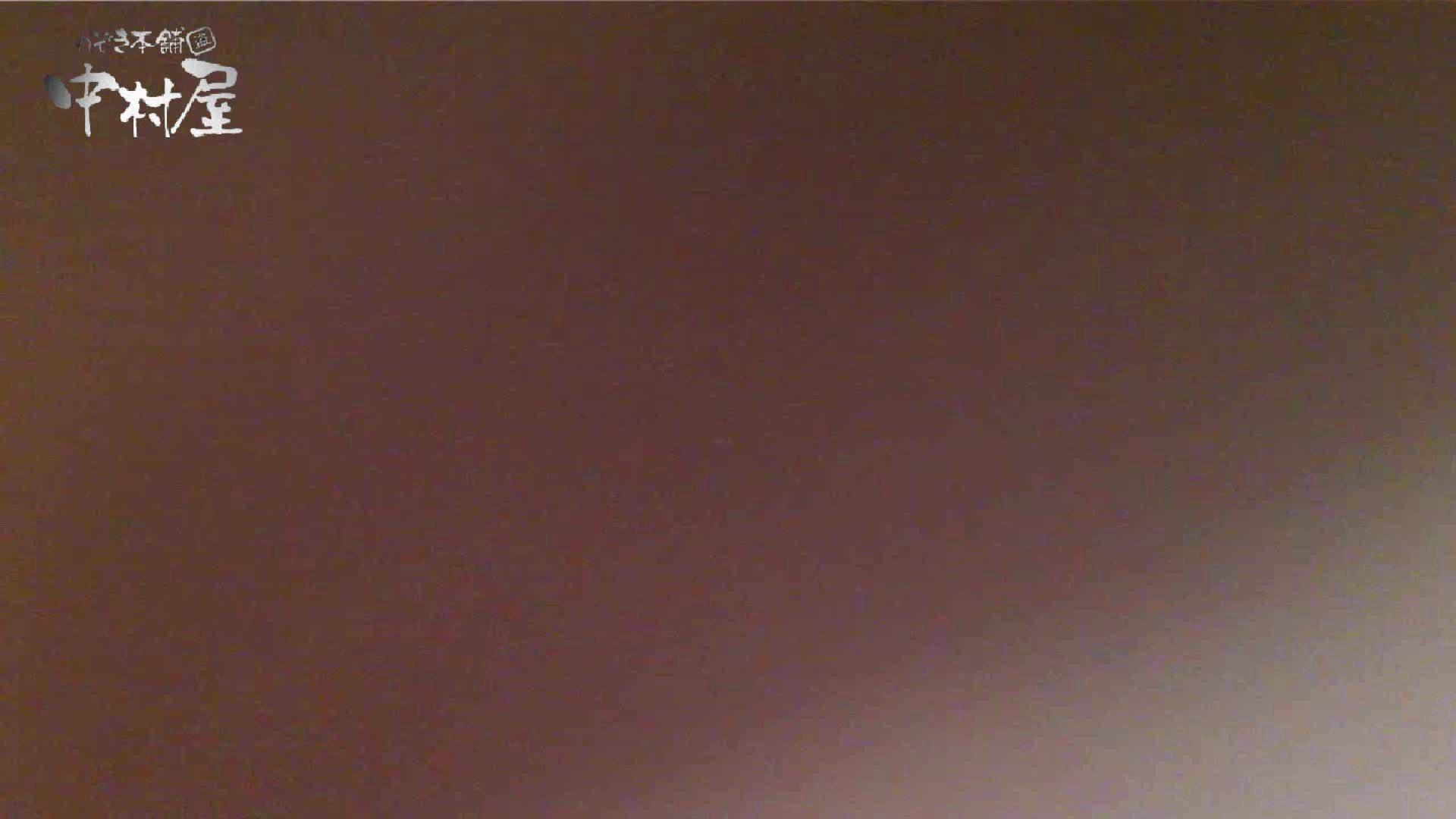 vol.47 カリスマ店員胸チラ&パンチラ 黒パン店員さん 接写 盗撮おめこ無修正動画無料 87PICs 29