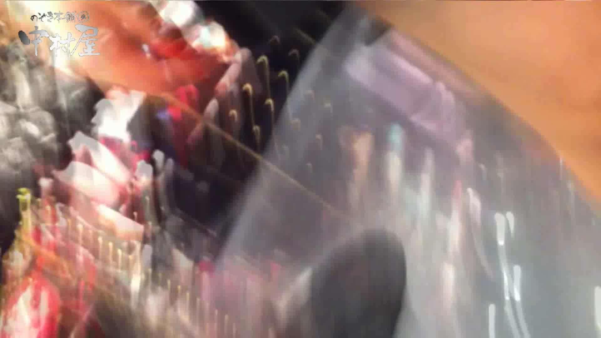 vol.47 カリスマ店員胸チラ&パンチラ 黒パン店員さん OLエロ画像 覗きワレメ動画紹介 87PICs 37