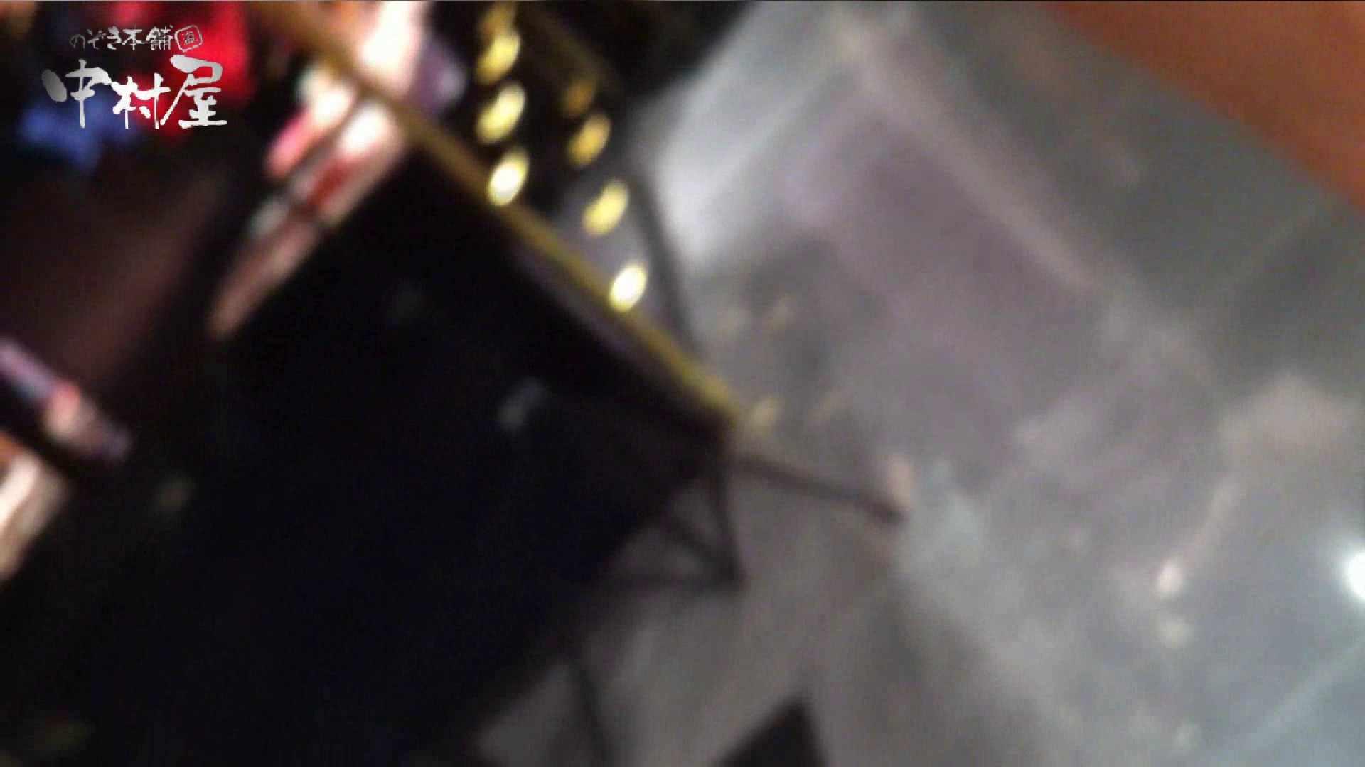 vol.47 カリスマ店員胸チラ&パンチラ 黒パン店員さん パンチラ 性交動画流出 87PICs 43