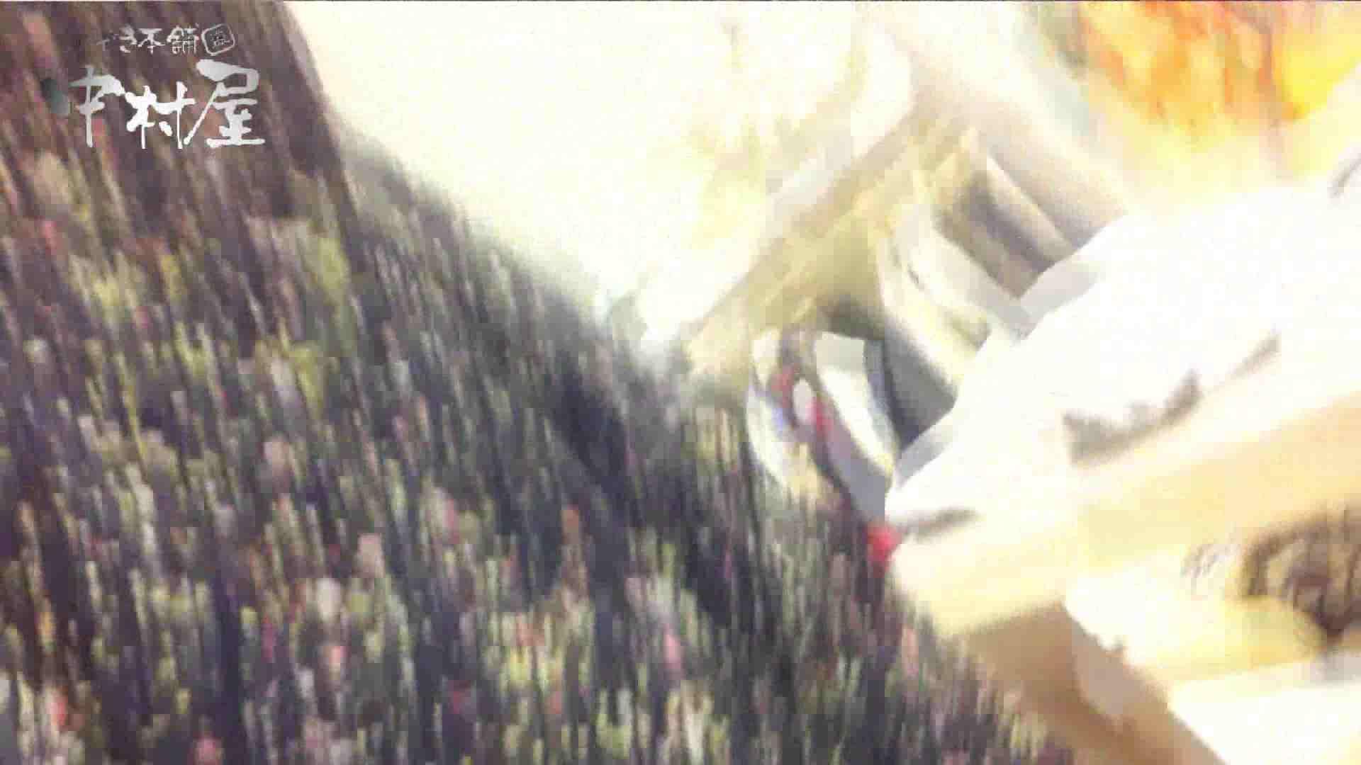 vol.56 美人アパレル胸チラ&パンチラ メガネオネーサマの下着 パンチラ  82PICs 6