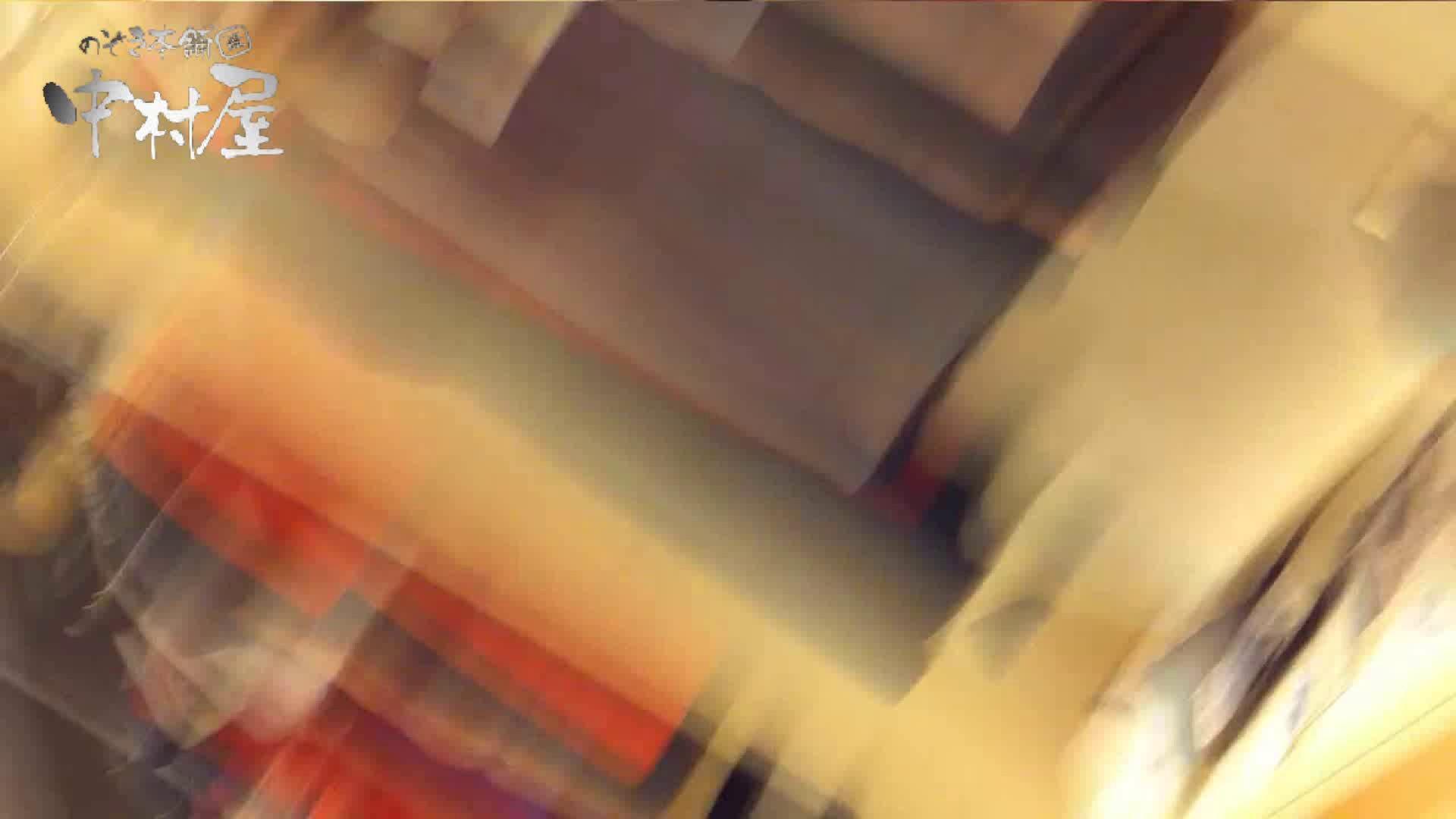 vol.56 美人アパレル胸チラ&パンチラ メガネオネーサマの下着 接写 のぞきおめこ無修正画像 82PICs 9
