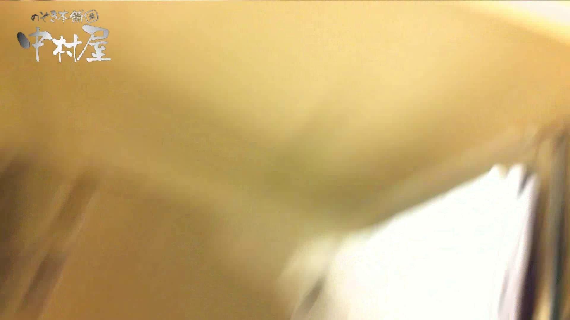 vol.56 美人アパレル胸チラ&パンチラ メガネオネーサマの下着 胸チラ 盗撮アダルト動画キャプチャ 82PICs 10
