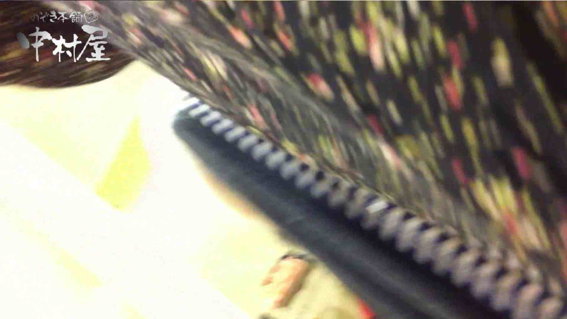 vol.56 美人アパレル胸チラ&パンチラ メガネオネーサマの下着 下着エロ画像 えろ無修正画像 82PICs 11