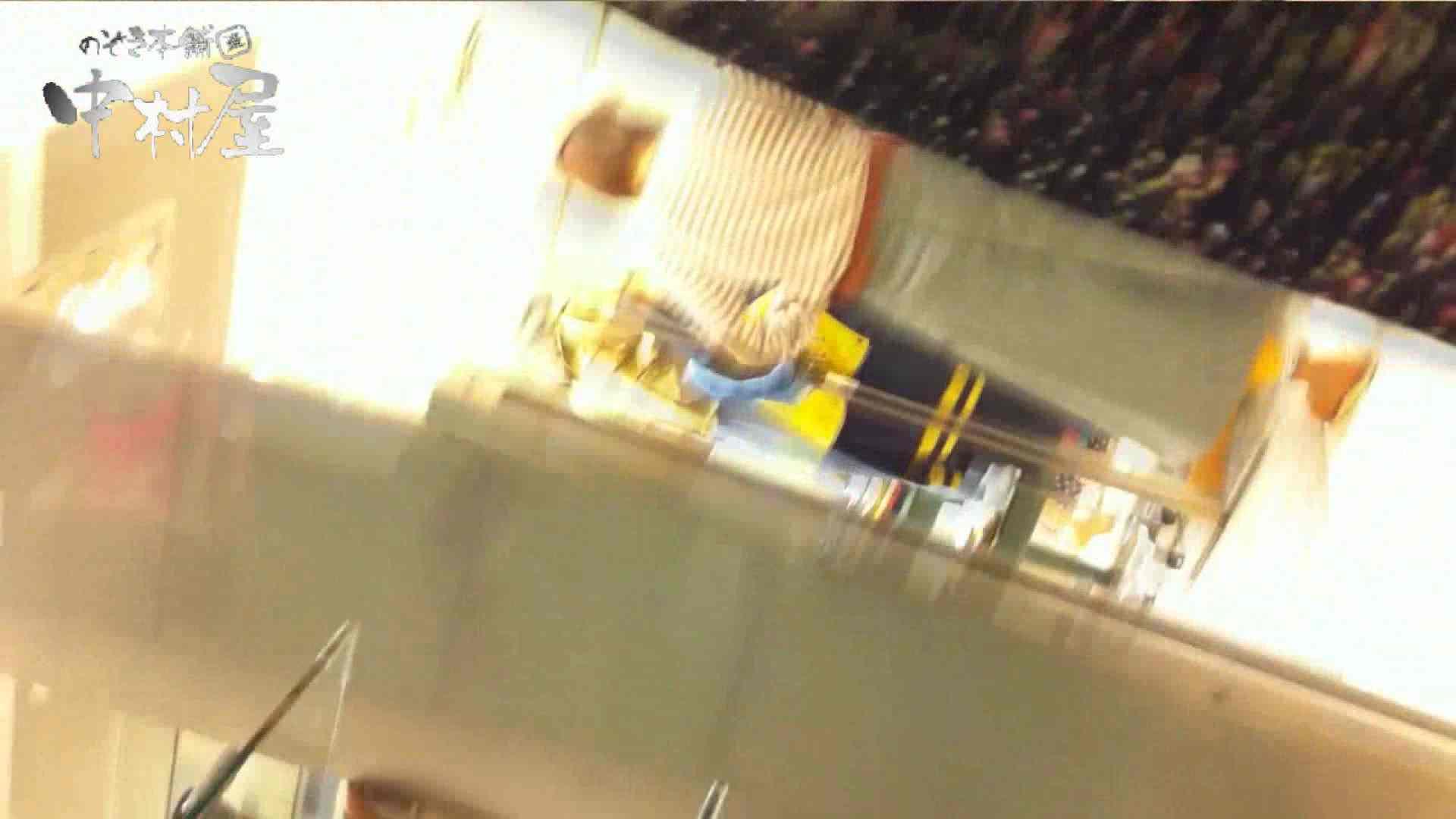 vol.56 美人アパレル胸チラ&パンチラ メガネオネーサマの下着 パンチラ  82PICs 18