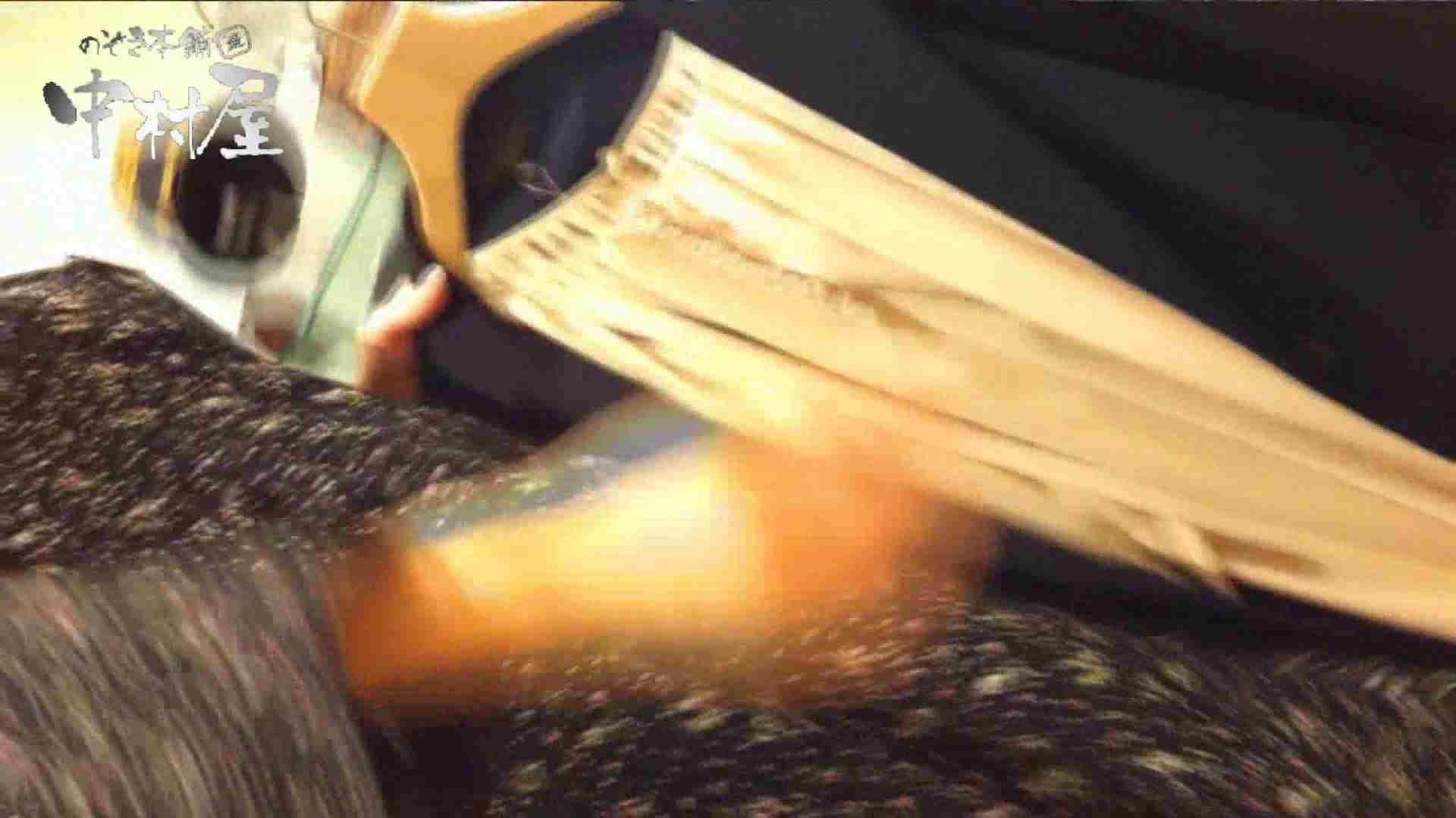 vol.56 美人アパレル胸チラ&パンチラ メガネオネーサマの下着 OLエロ画像 盗撮おめこ無修正動画無料 82PICs 20
