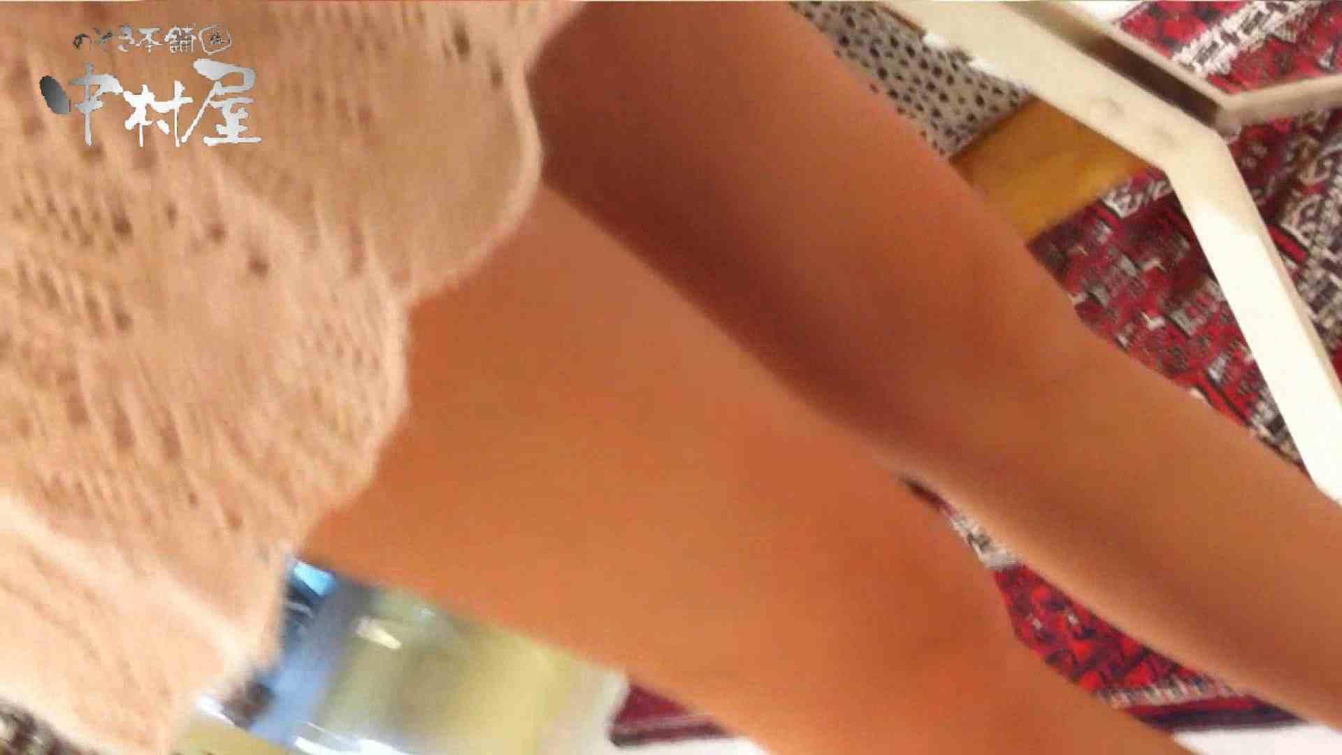 vol.56 美人アパレル胸チラ&パンチラ メガネオネーサマの下着 接写 のぞきおめこ無修正画像 82PICs 27