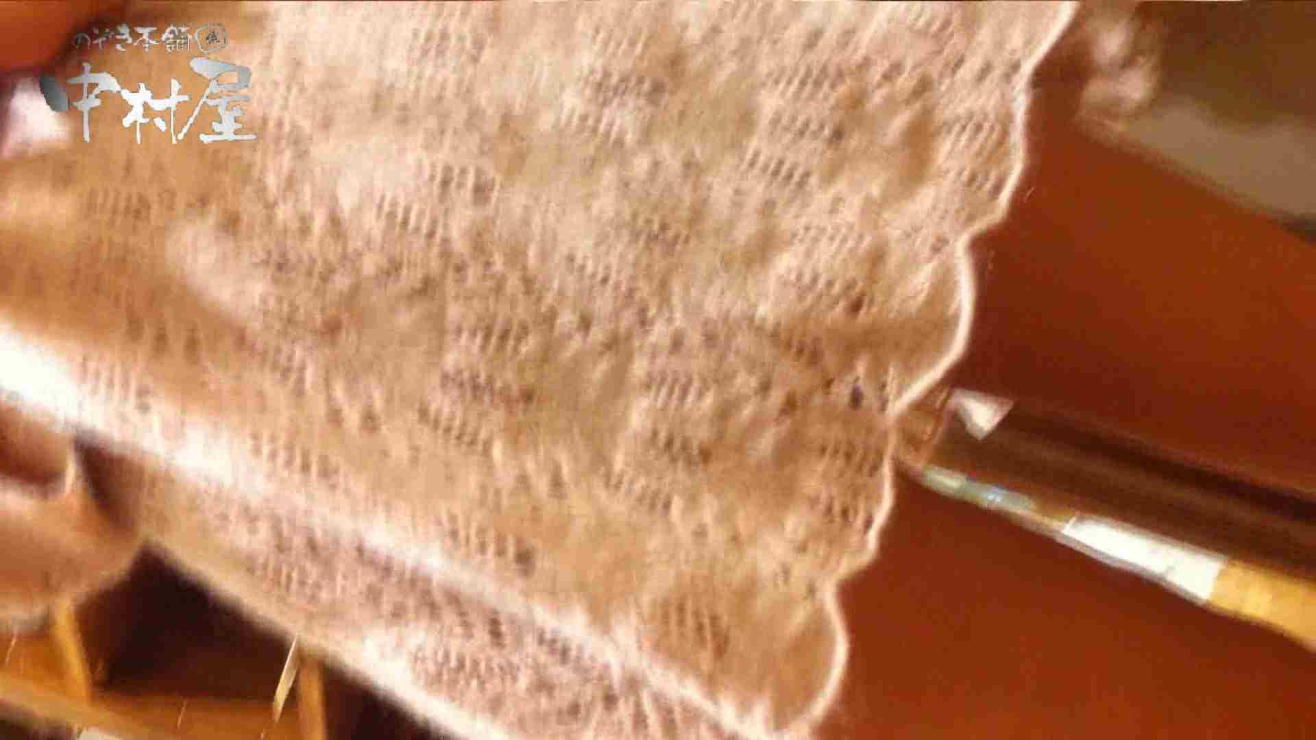 vol.56 美人アパレル胸チラ&パンチラ メガネオネーサマの下着 パンチラ  82PICs 36