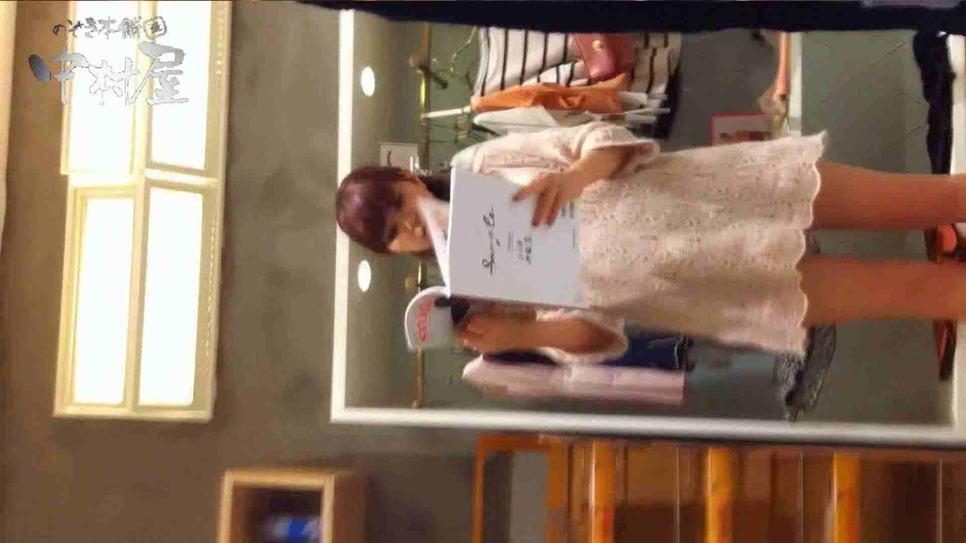 vol.56 美人アパレル胸チラ&パンチラ メガネオネーサマの下着 接写 のぞきおめこ無修正画像 82PICs 39