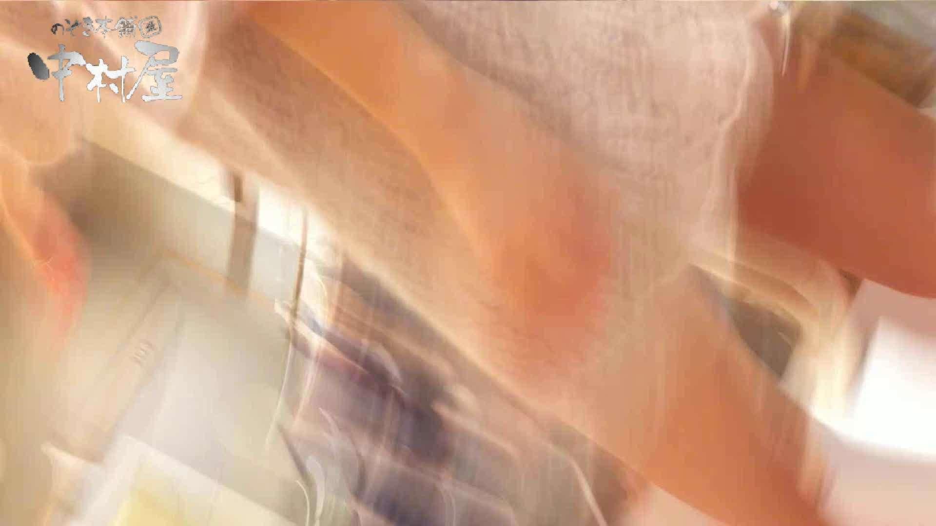 vol.56 美人アパレル胸チラ&パンチラ メガネオネーサマの下着 パンチラ  82PICs 42