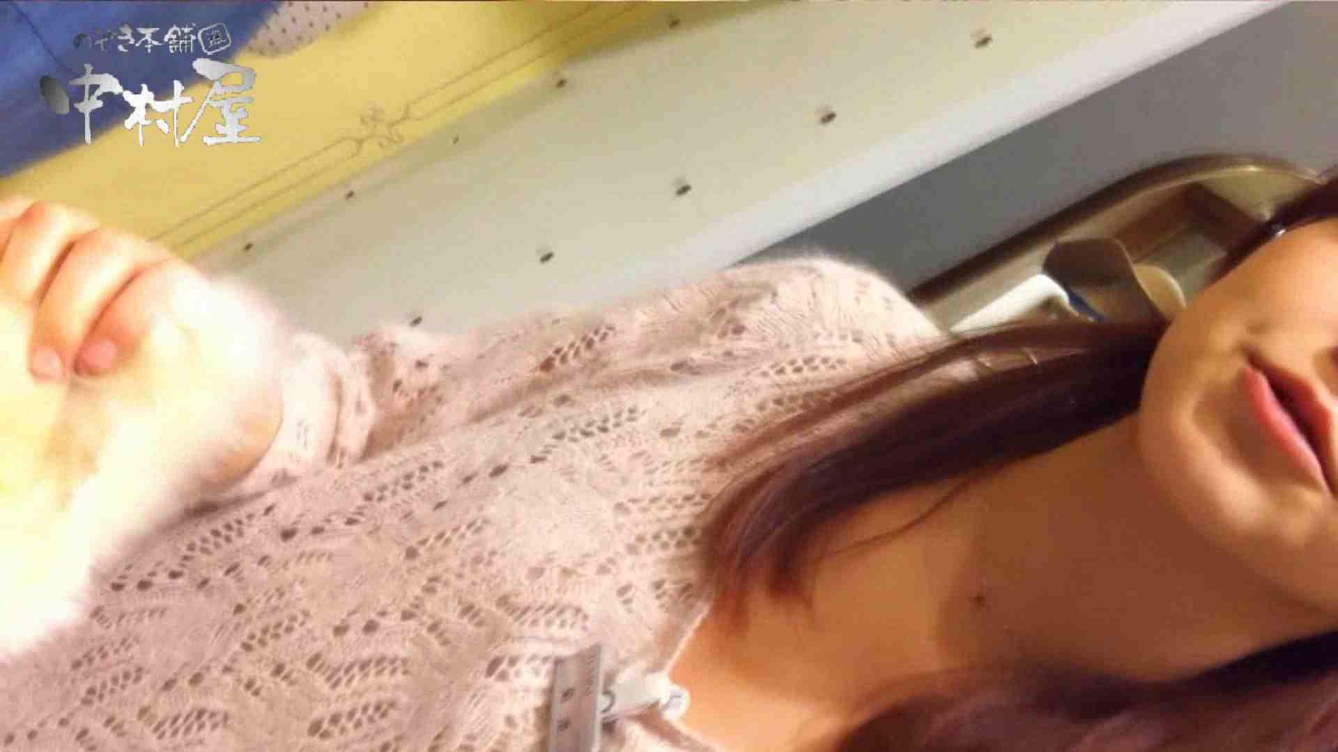 vol.56 美人アパレル胸チラ&パンチラ メガネオネーサマの下着 パンチラ | チラ  82PICs 43