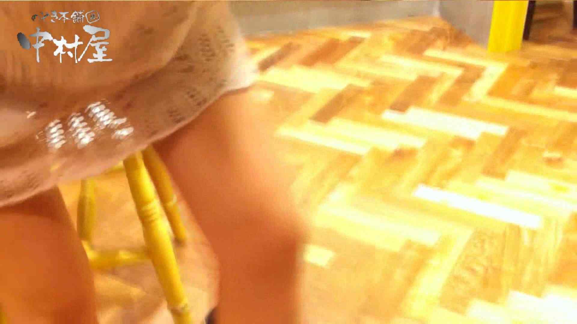 vol.56 美人アパレル胸チラ&パンチラ メガネオネーサマの下着 下着エロ画像 えろ無修正画像 82PICs 59