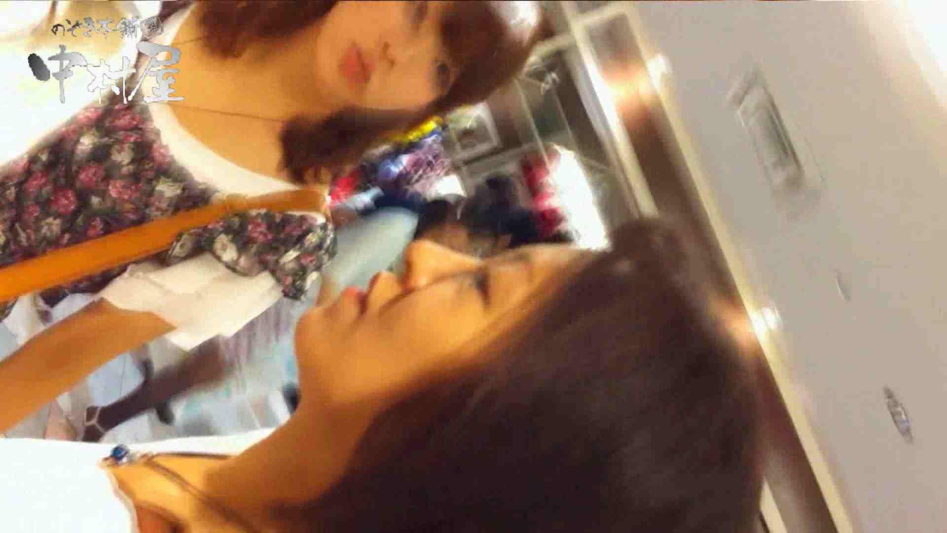 vol.56 美人アパレル胸チラ&パンチラ メガネオネーサマの下着 接写 のぞきおめこ無修正画像 82PICs 75