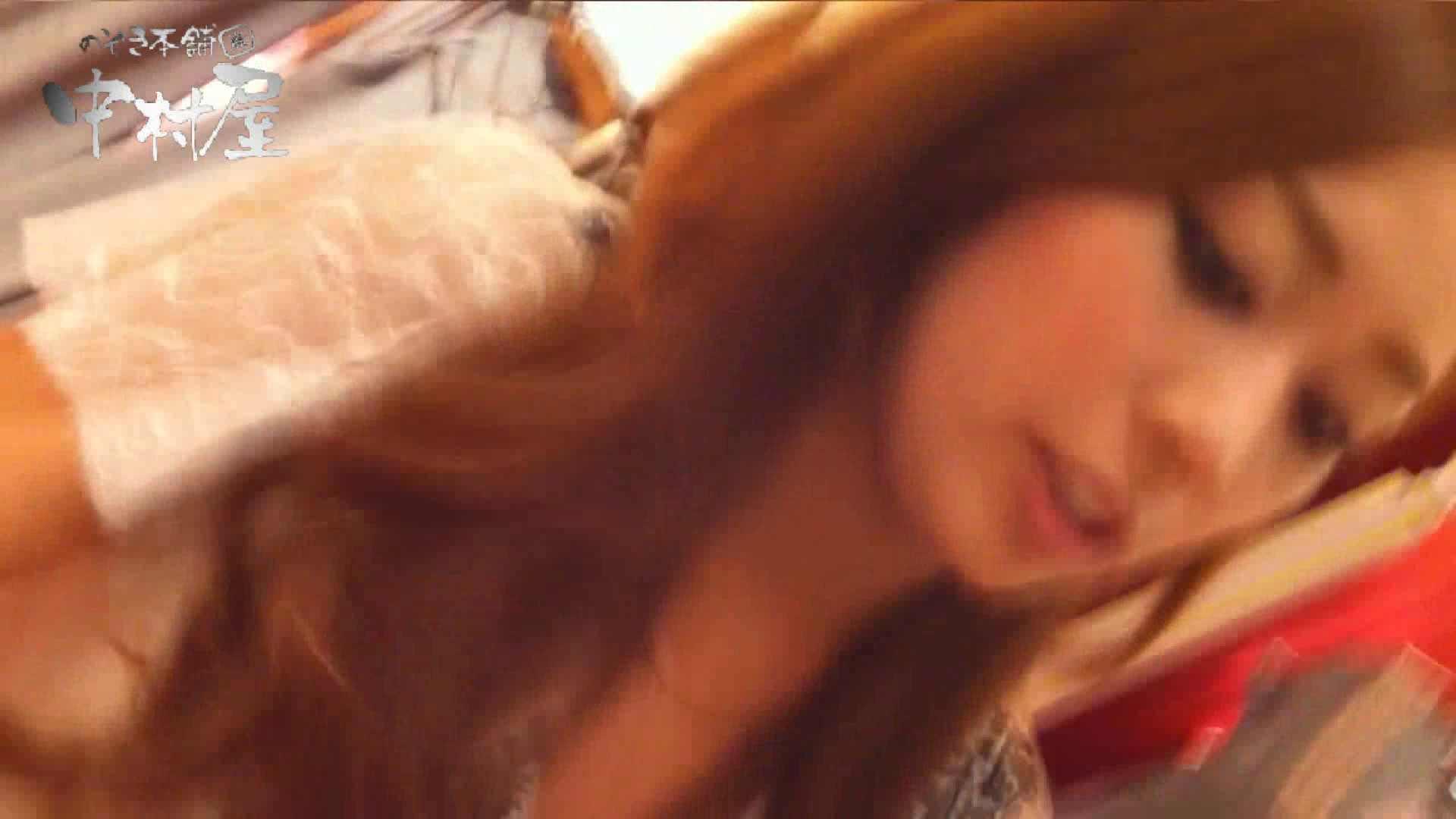 vol.62 美人アパレル胸チラ&パンチラ 笑顔のチャーミングなおねぃさん 胸チラ   チラ  102PICs 1